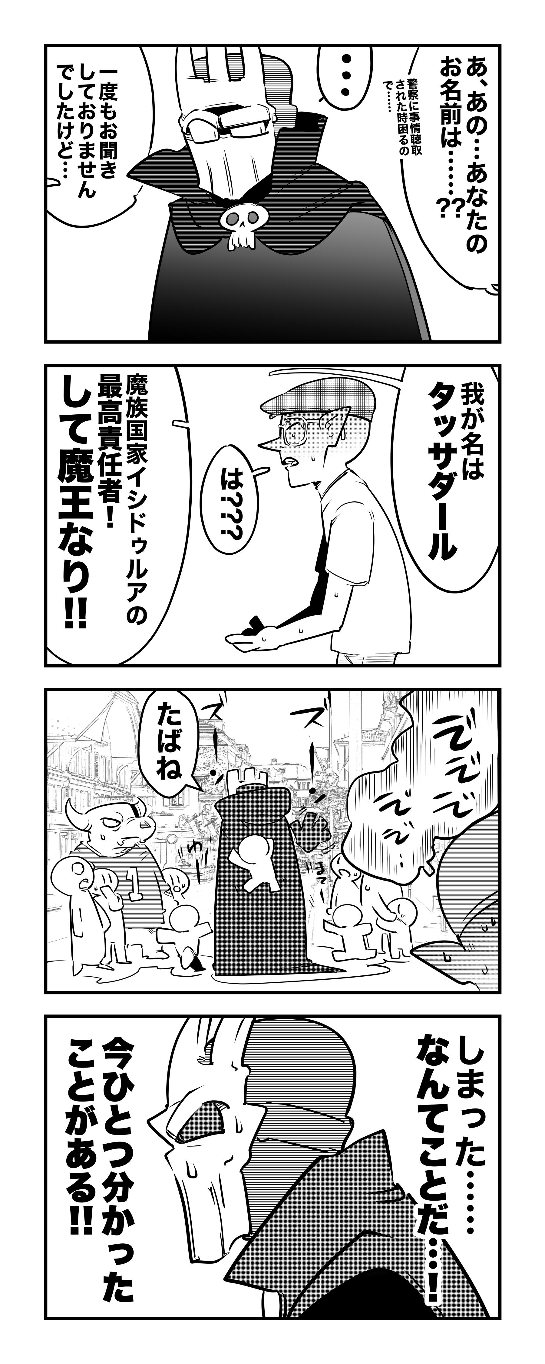f:id:terashimaru117:20210508215250j:plain