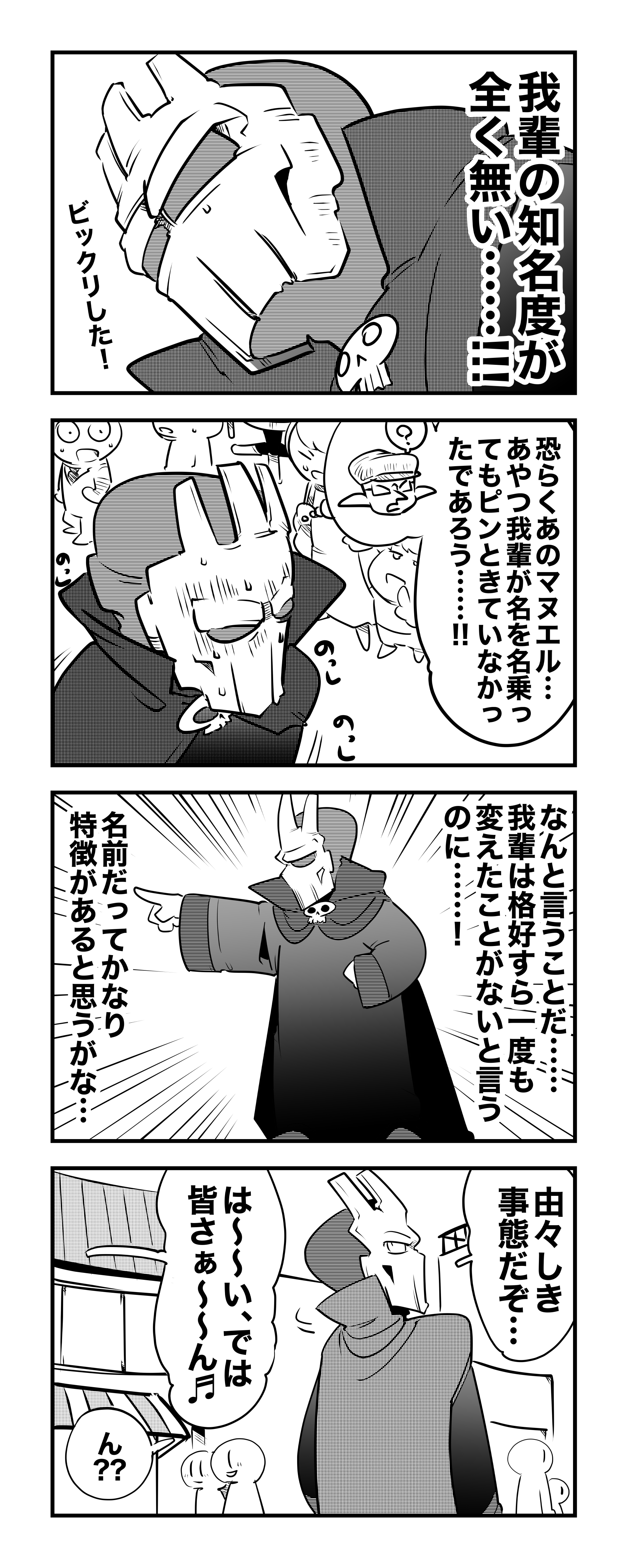 f:id:terashimaru117:20210508215751j:plain