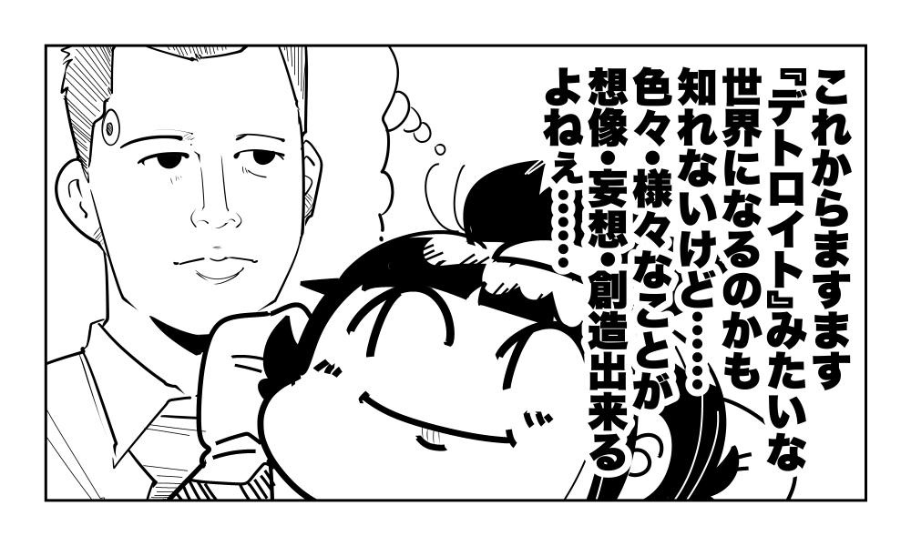 f:id:terashimaru117:20210823092253j:plain