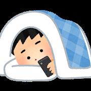 f:id:terashimaru117:20210828231142p:plain