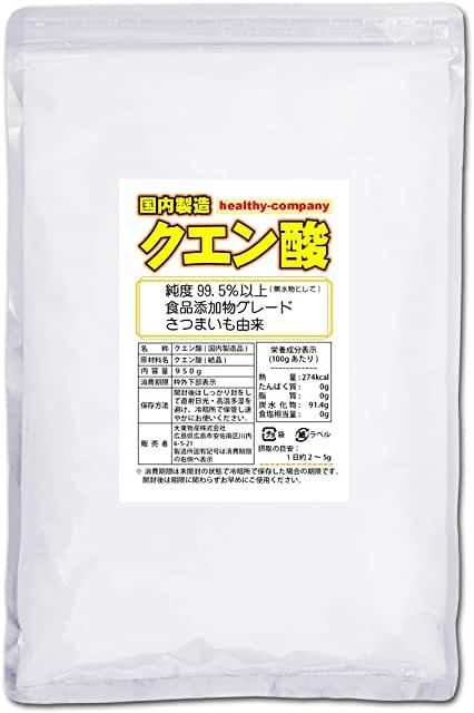 f:id:terashimaru117:20210829222537j:plain