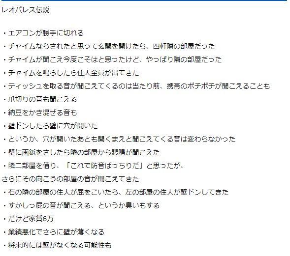 f:id:terashimaru117:20210830005924j:plain