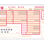 f:id:terashimaru117:20210903015742p:plain