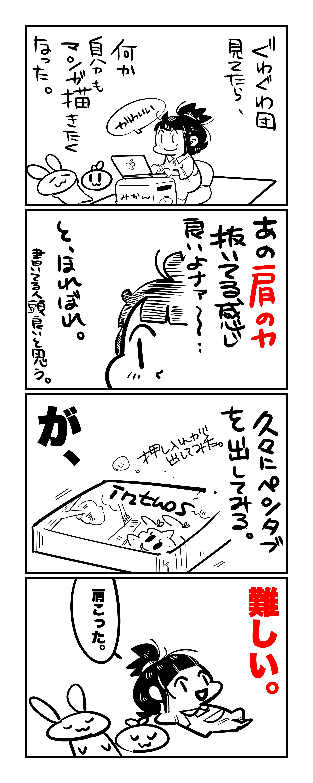 f:id:terashimaru117:20210903161346j:plain