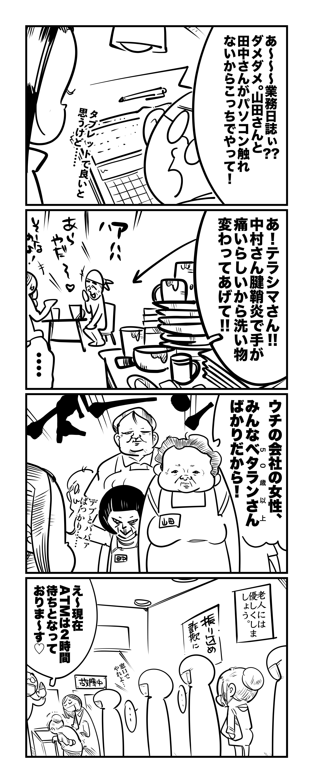 f:id:terashimaru117:20210905224111j:plain