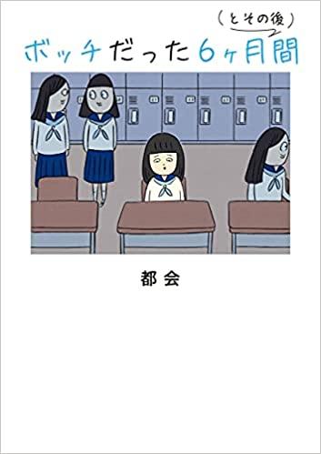 f:id:terashimaru117:20210906041428j:plain