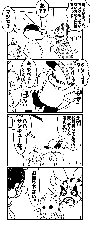 f:id:terashimaru117:20210906110609j:plain