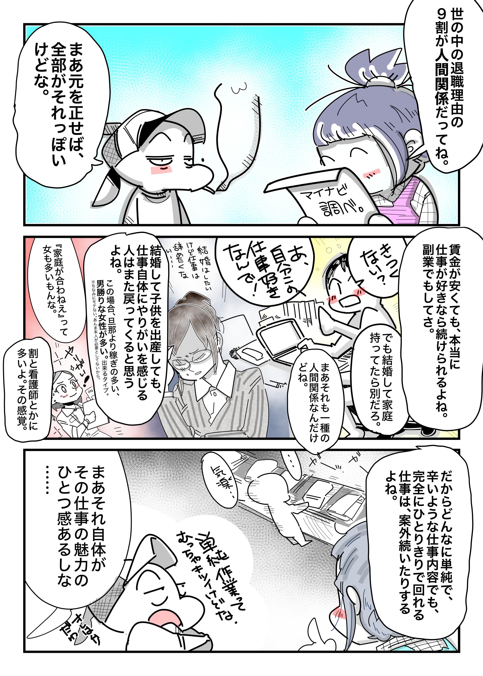 f:id:terashimaru117:20210908142009p:plain