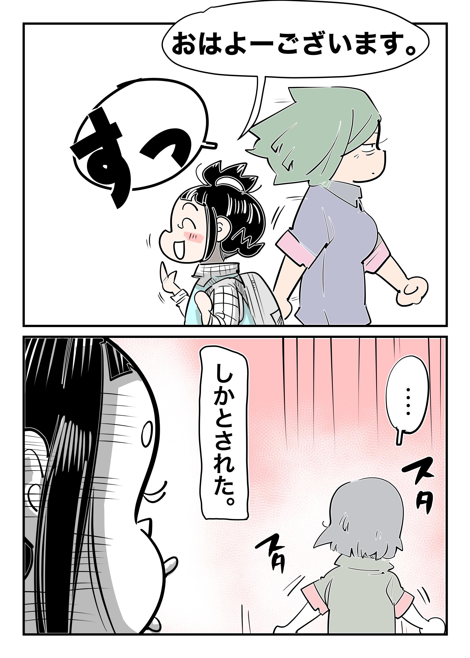 f:id:terashimaru117:20210909013956p:plain