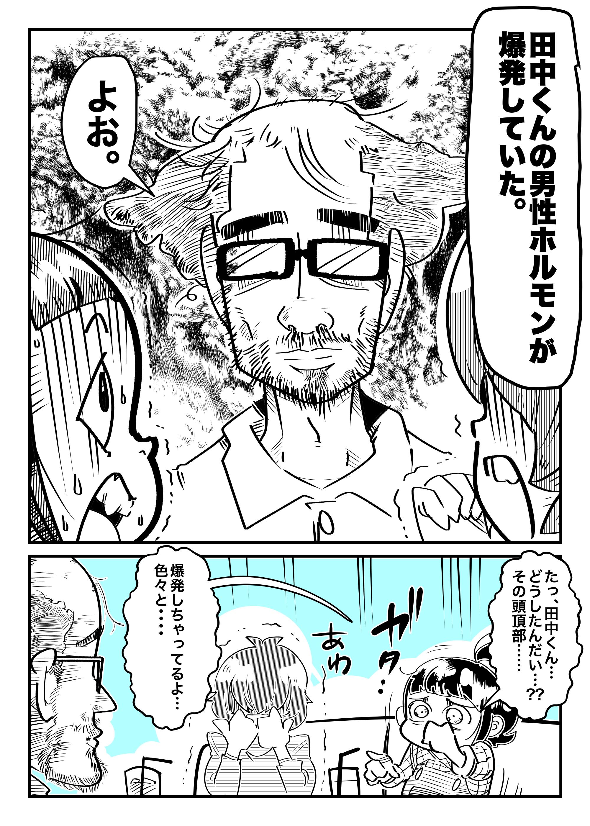 f:id:terashimaru117:20210909080252j:plain
