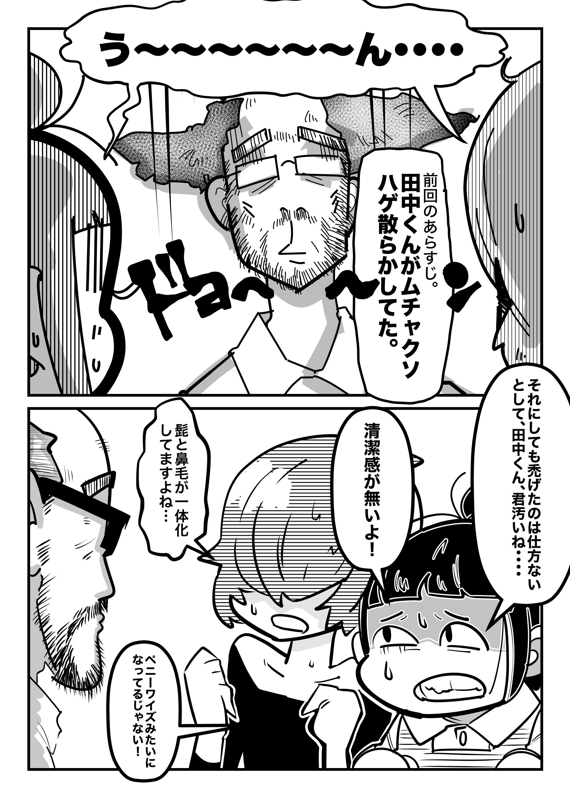 f:id:terashimaru117:20210909120826j:plain