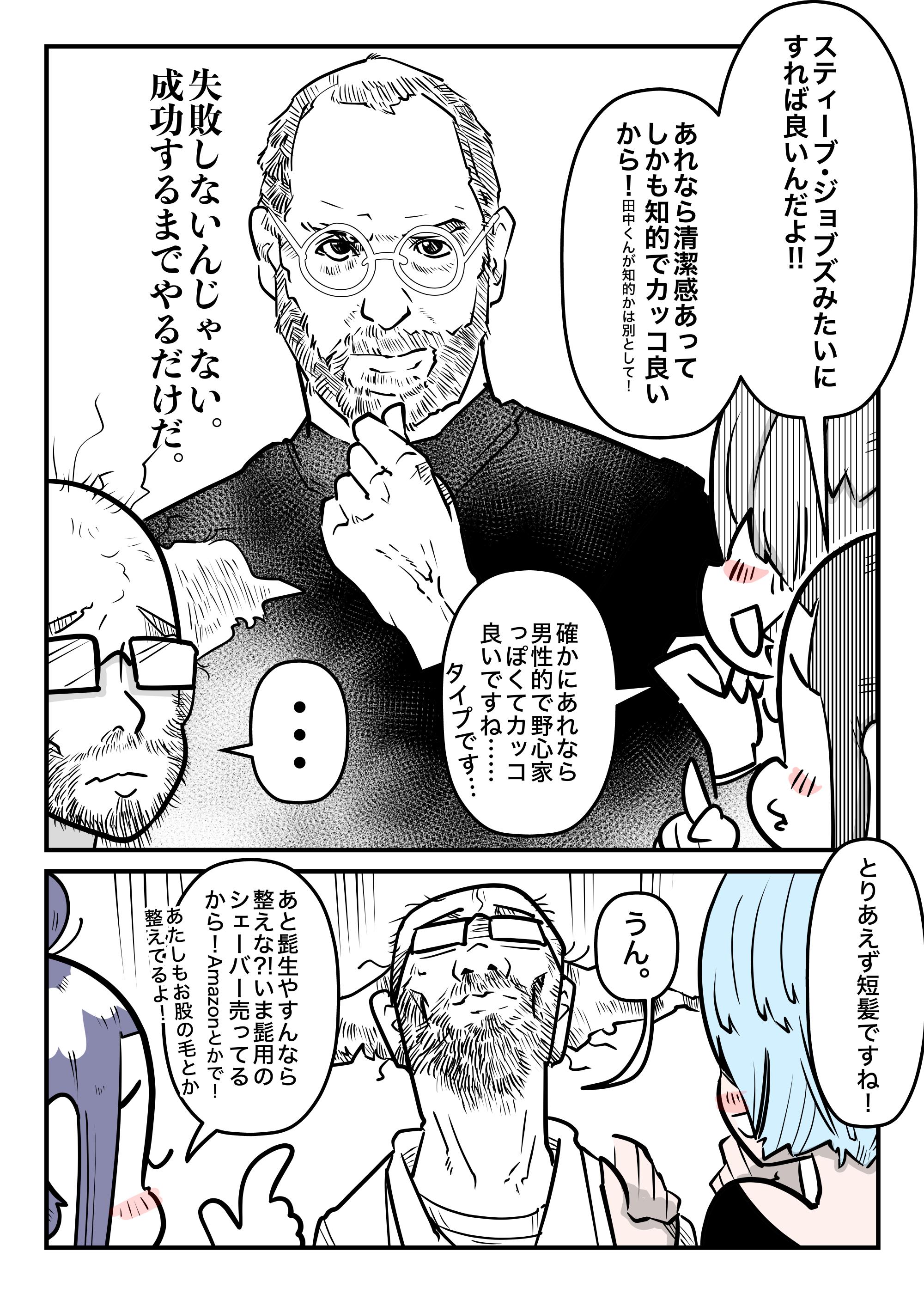 f:id:terashimaru117:20210909120831j:plain