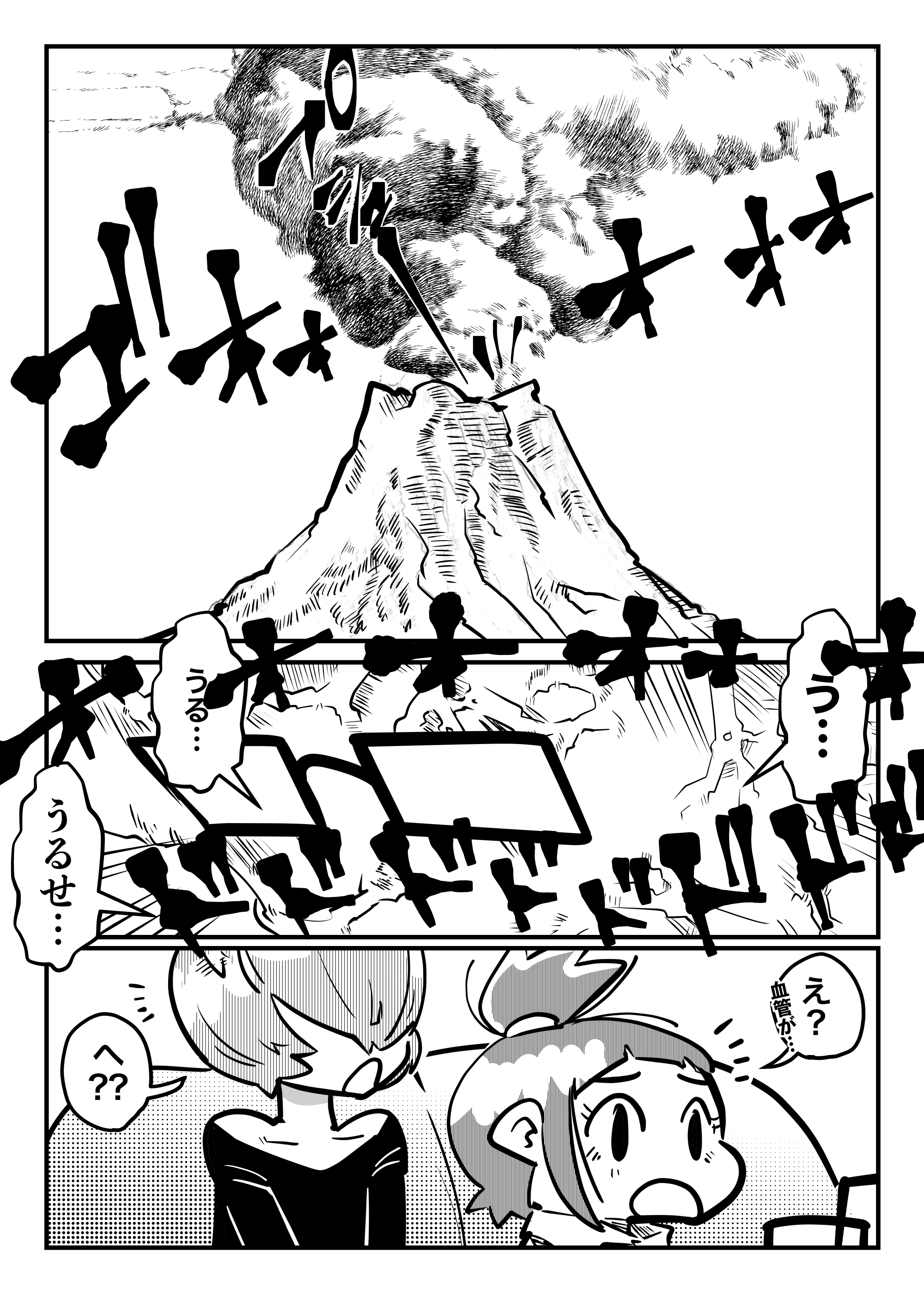 f:id:terashimaru117:20210910051837p:plain