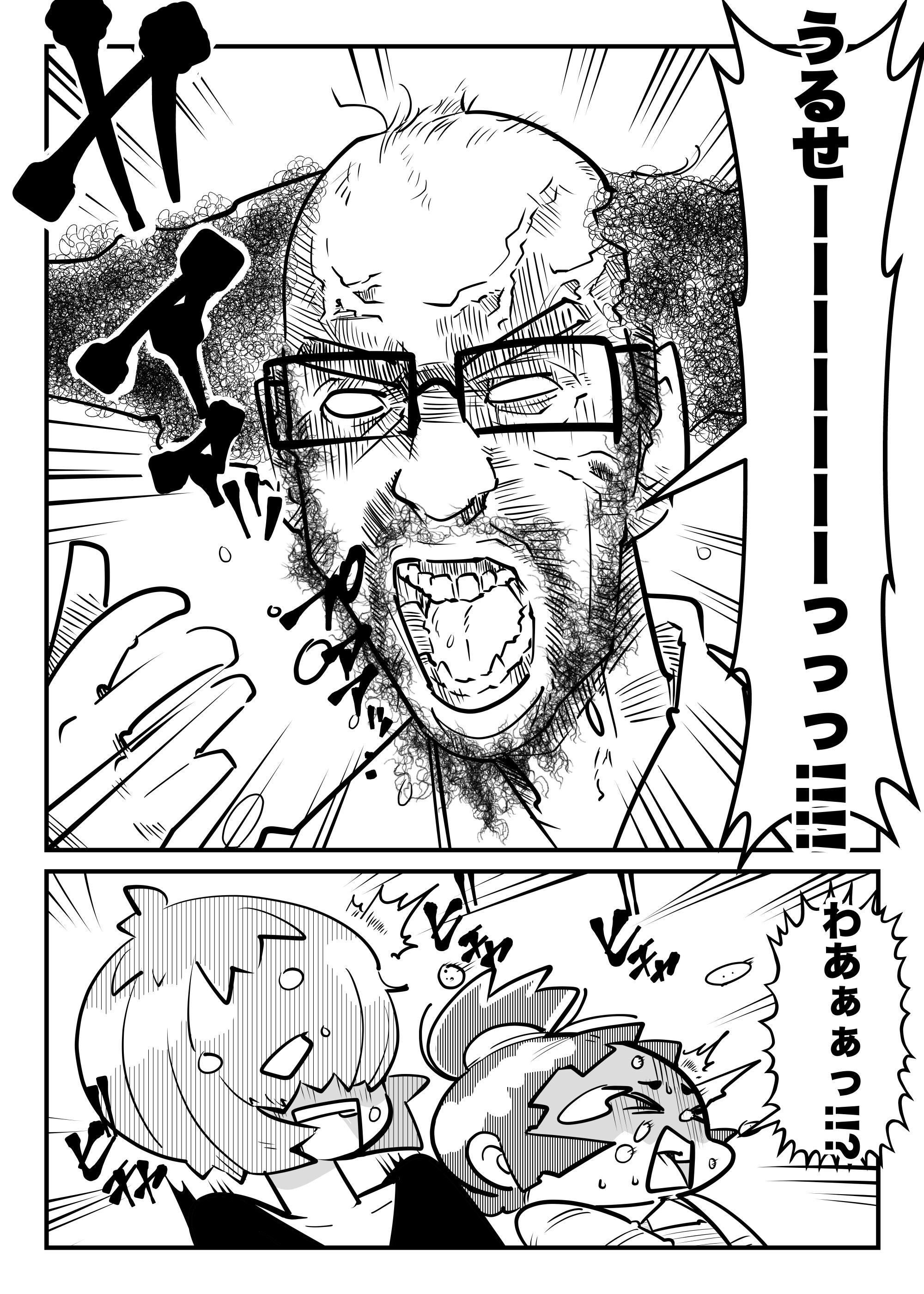 f:id:terashimaru117:20210910051847p:plain