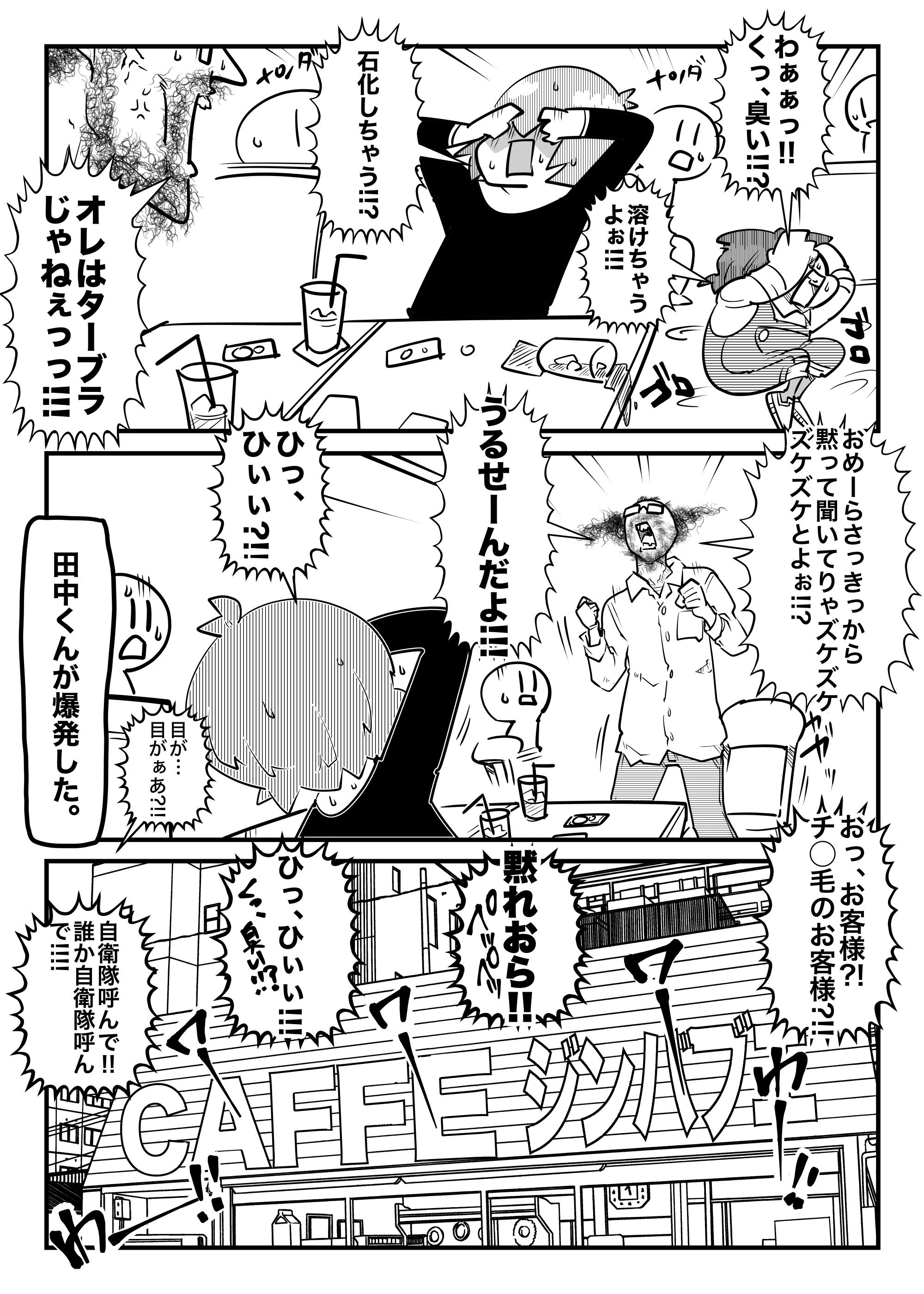 f:id:terashimaru117:20210910051858p:plain