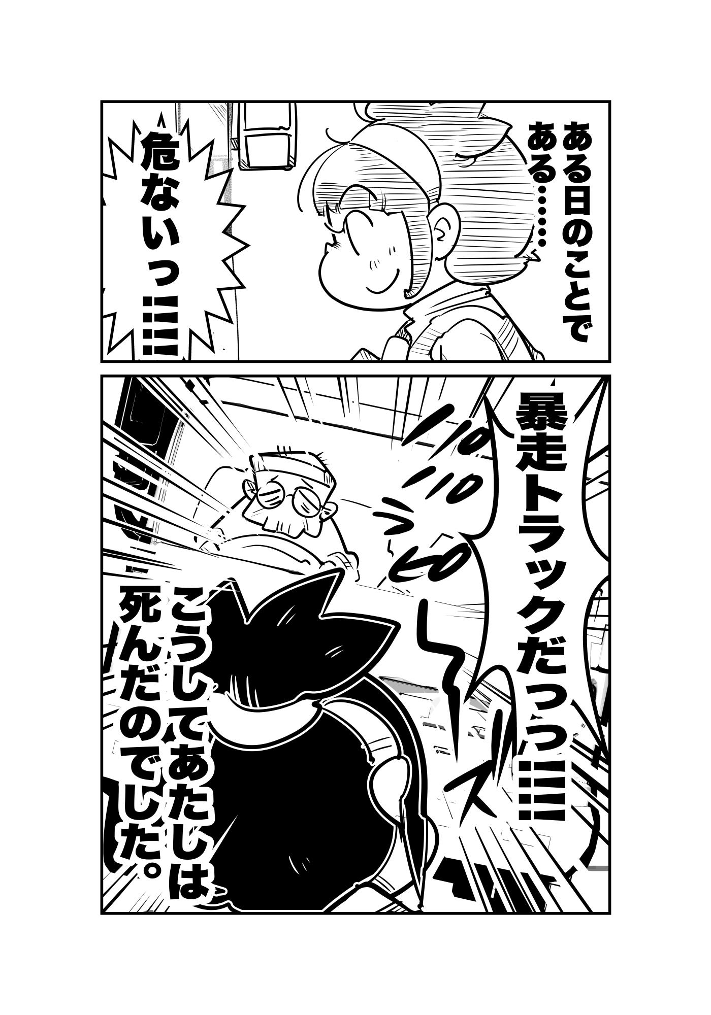 f:id:terashimaru117:20210910130329p:plain