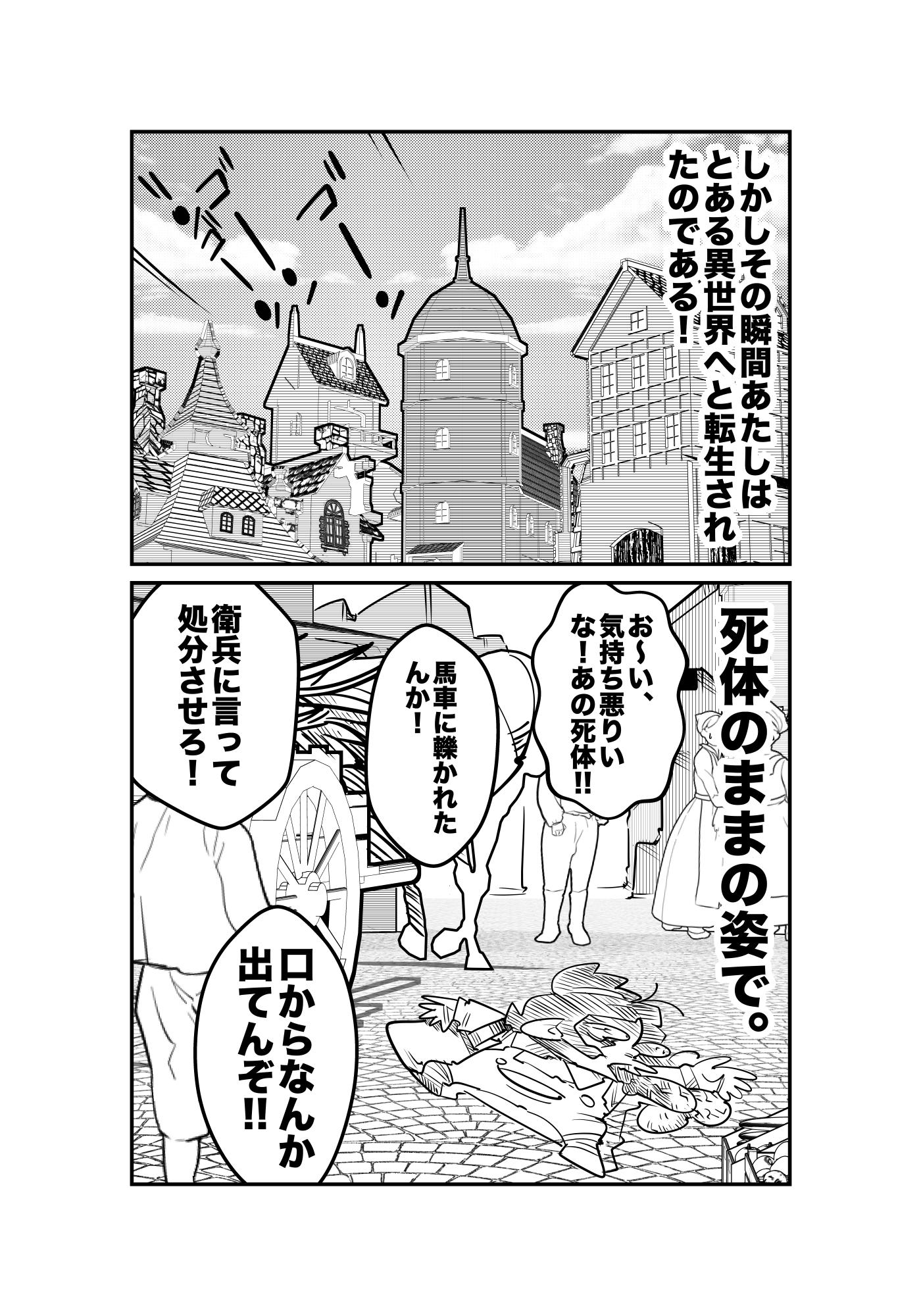 f:id:terashimaru117:20210910130334p:plain