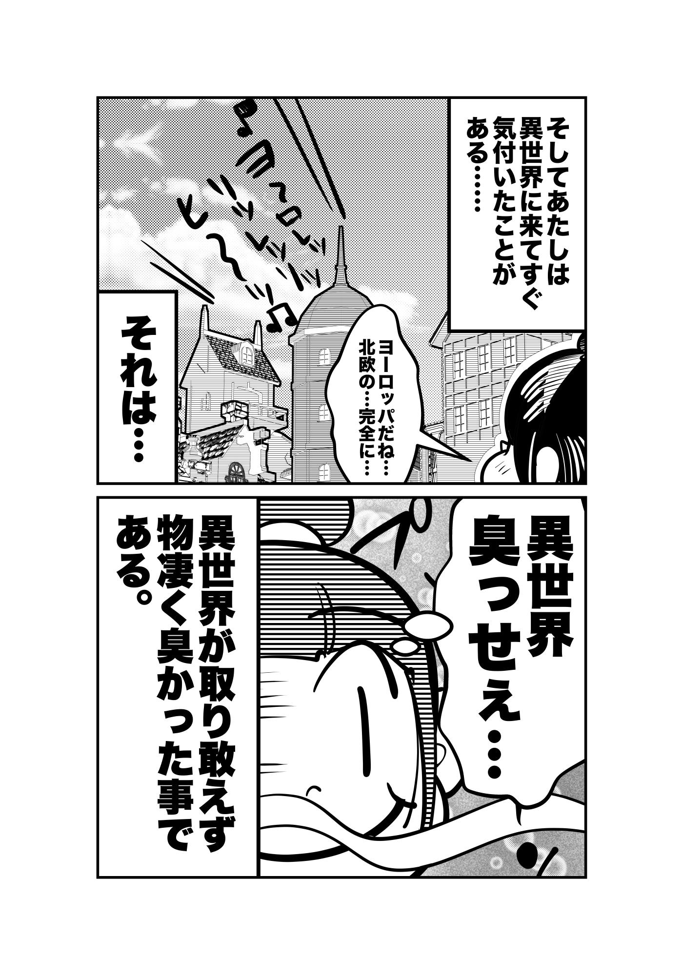 f:id:terashimaru117:20210910130622j:plain