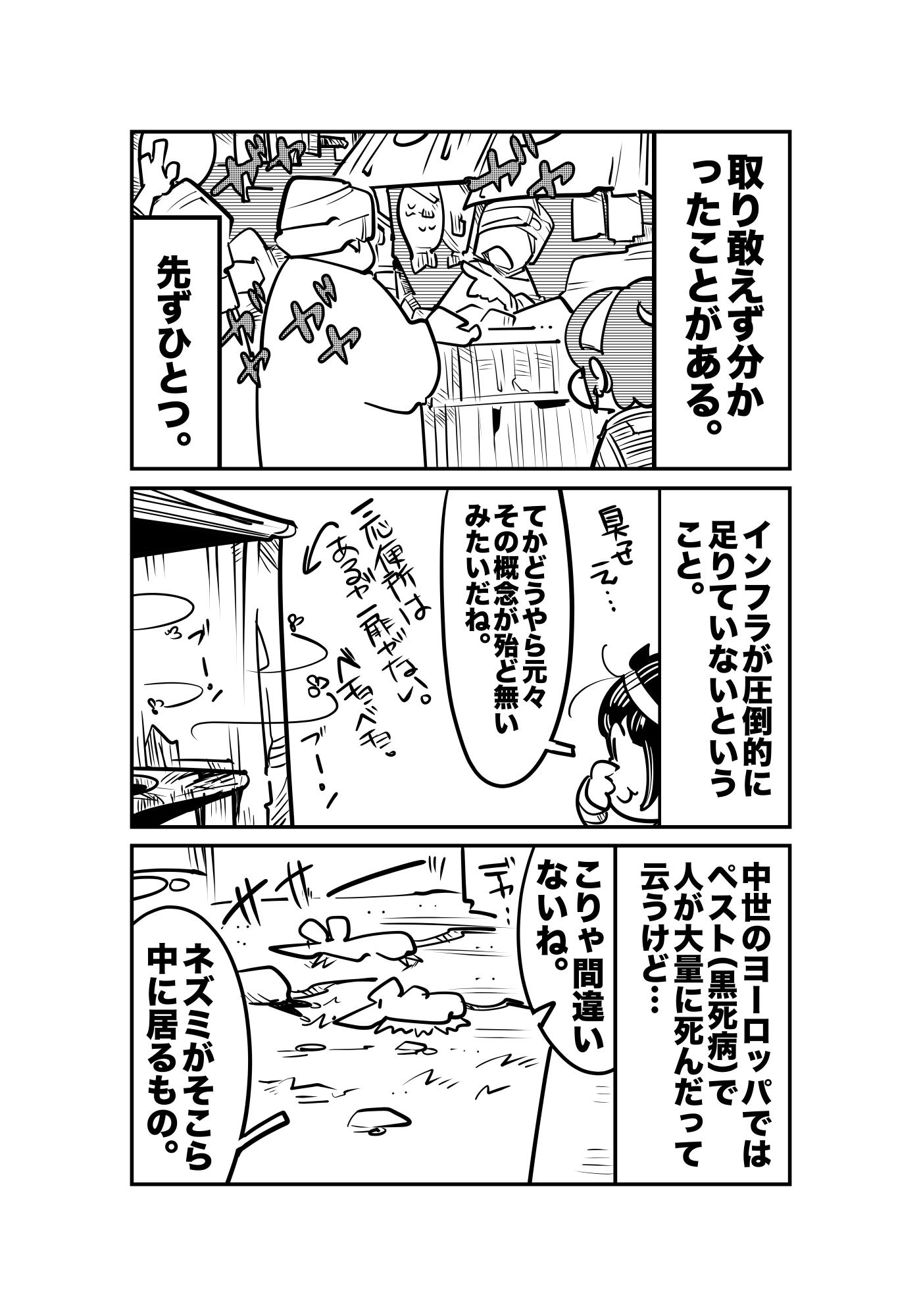 f:id:terashimaru117:20210910130914p:plain