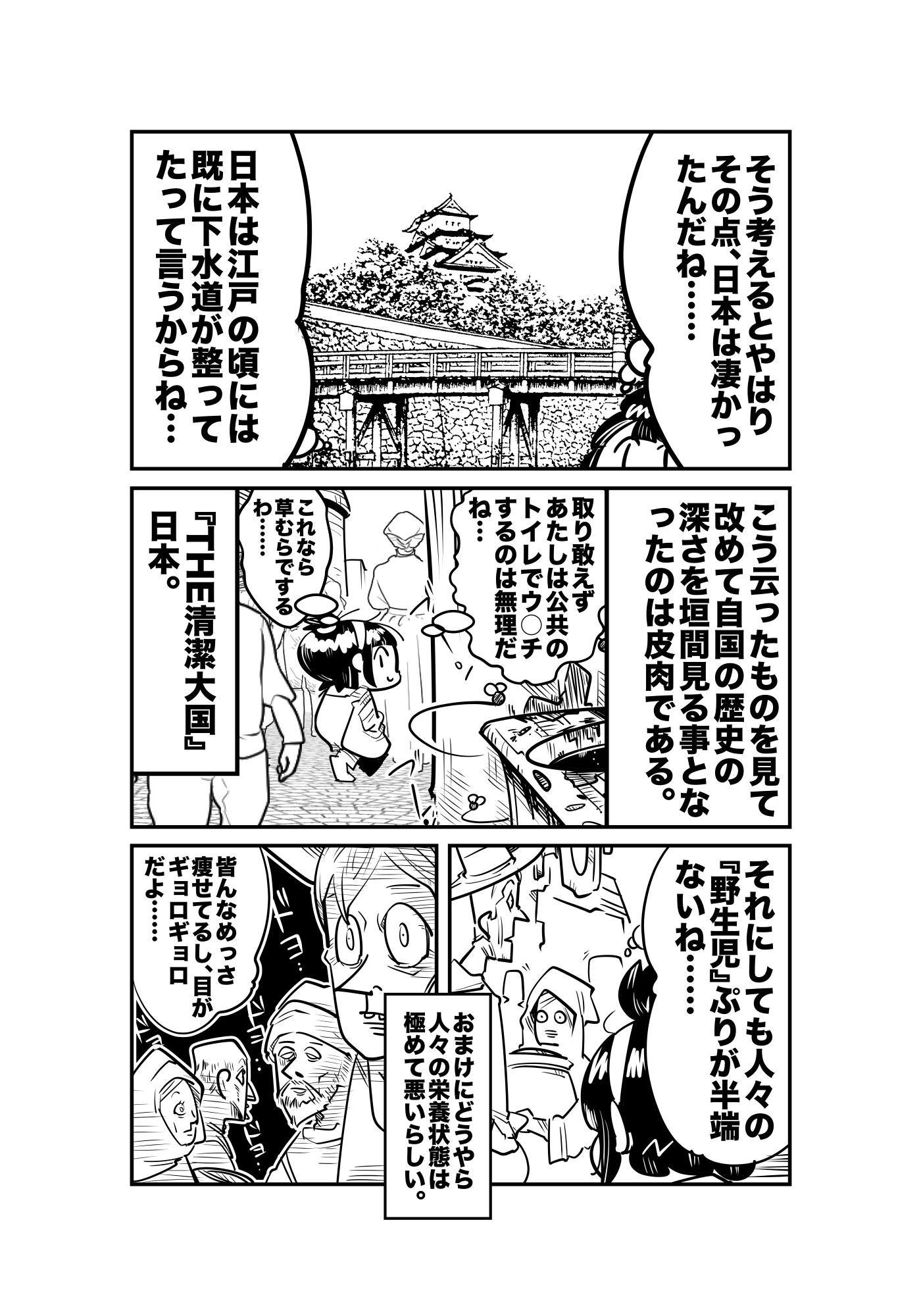 f:id:terashimaru117:20210910130940p:plain