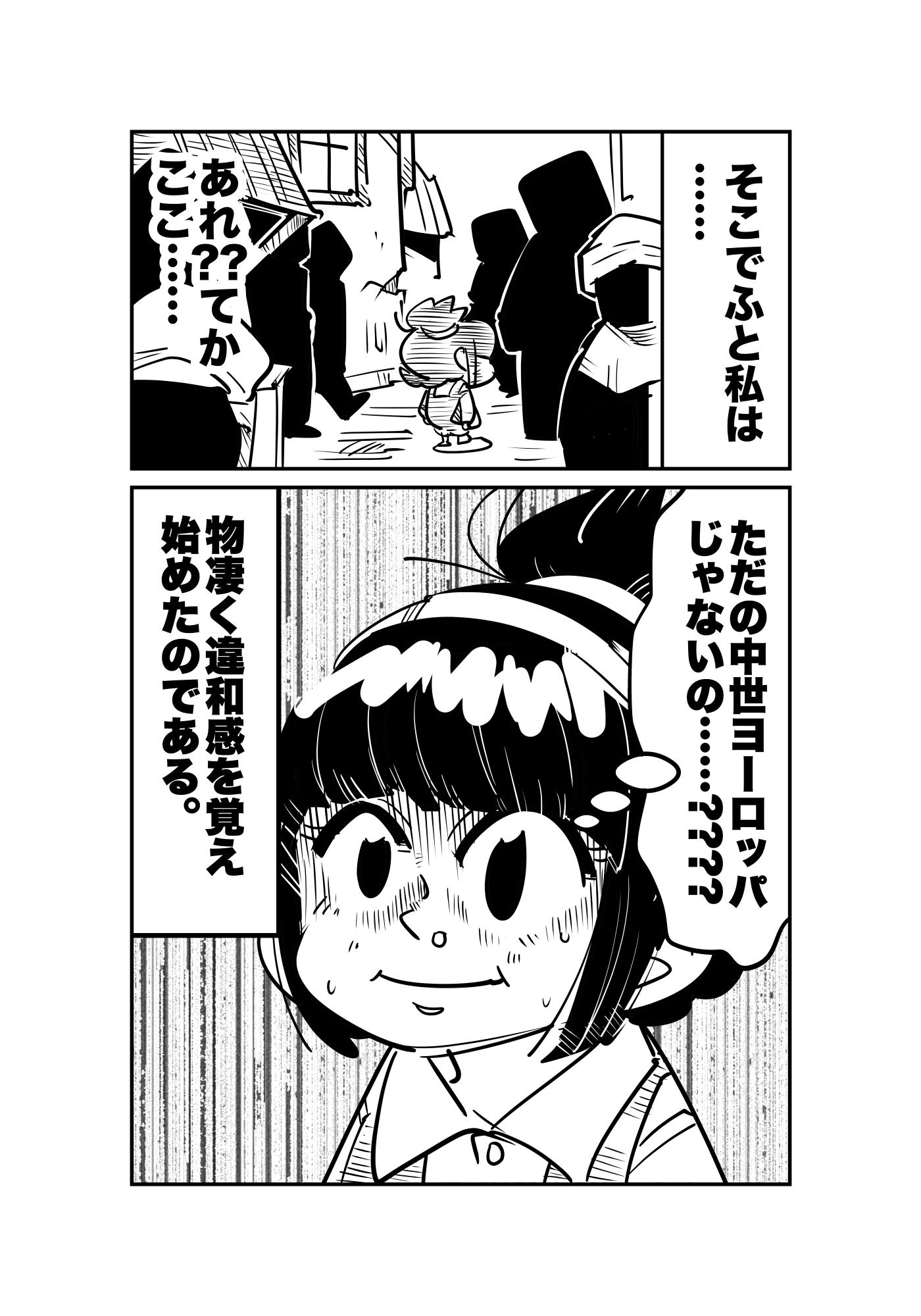 f:id:terashimaru117:20210910130946p:plain