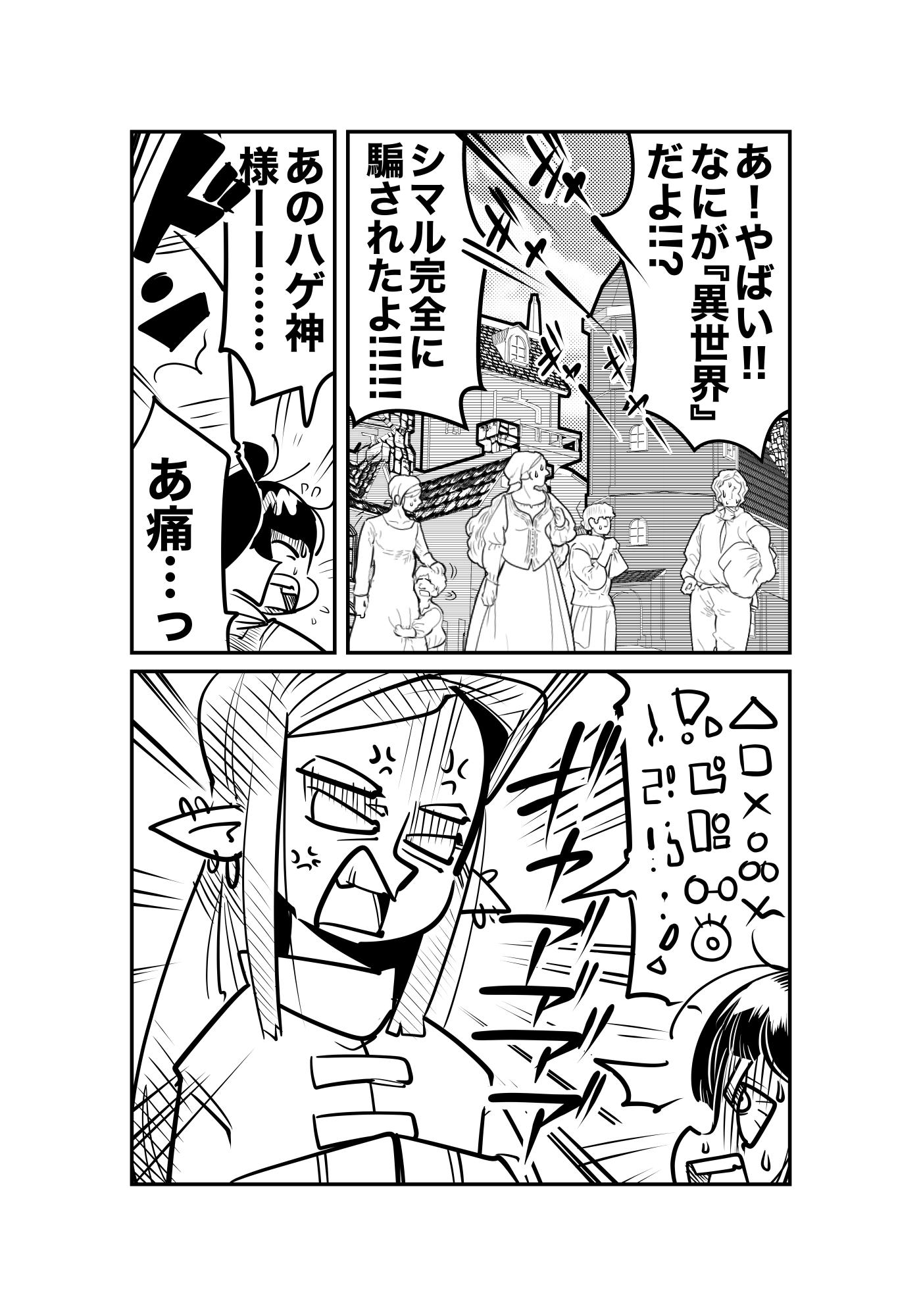 f:id:terashimaru117:20210910131402p:plain