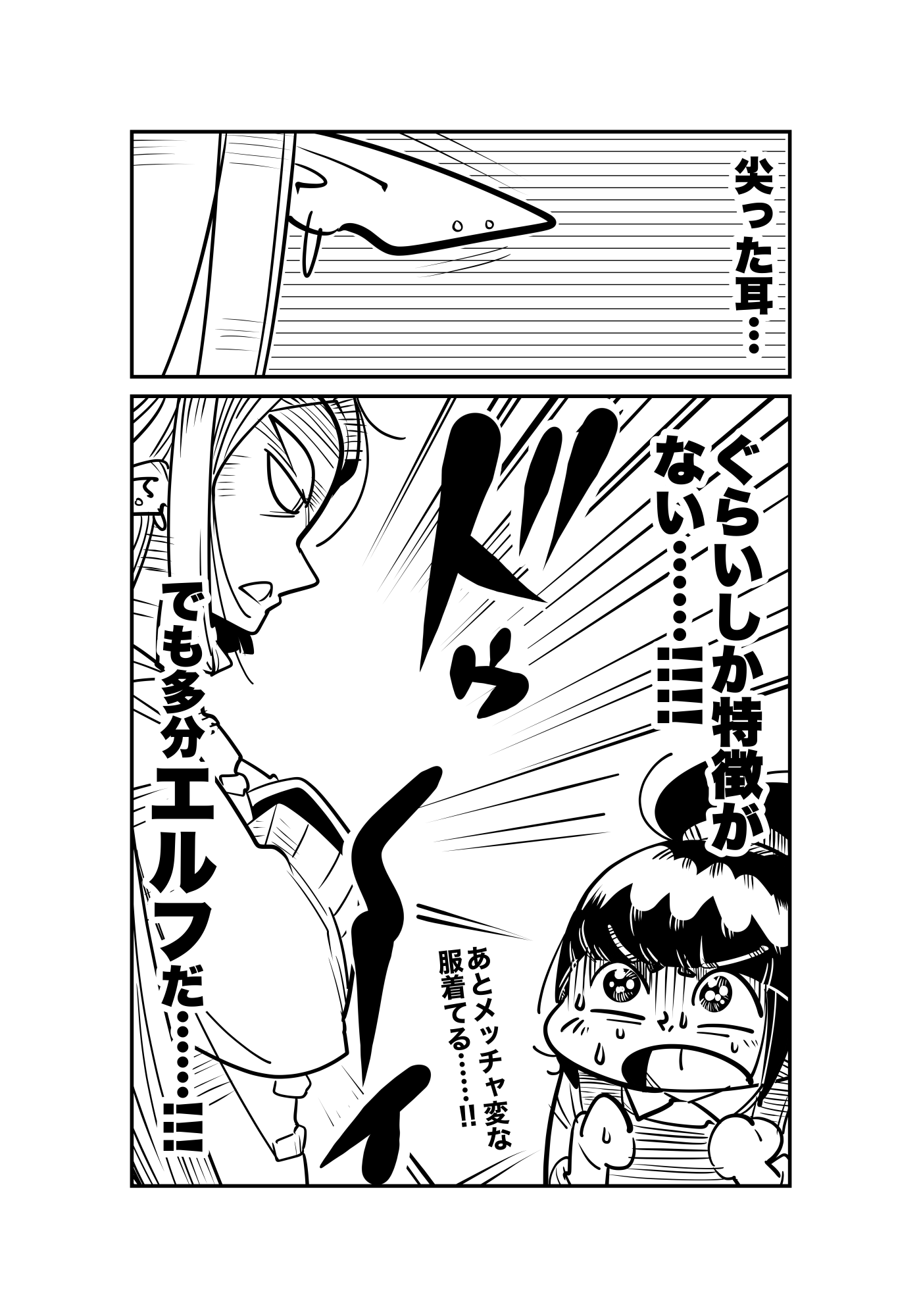 f:id:terashimaru117:20210910131409p:plain