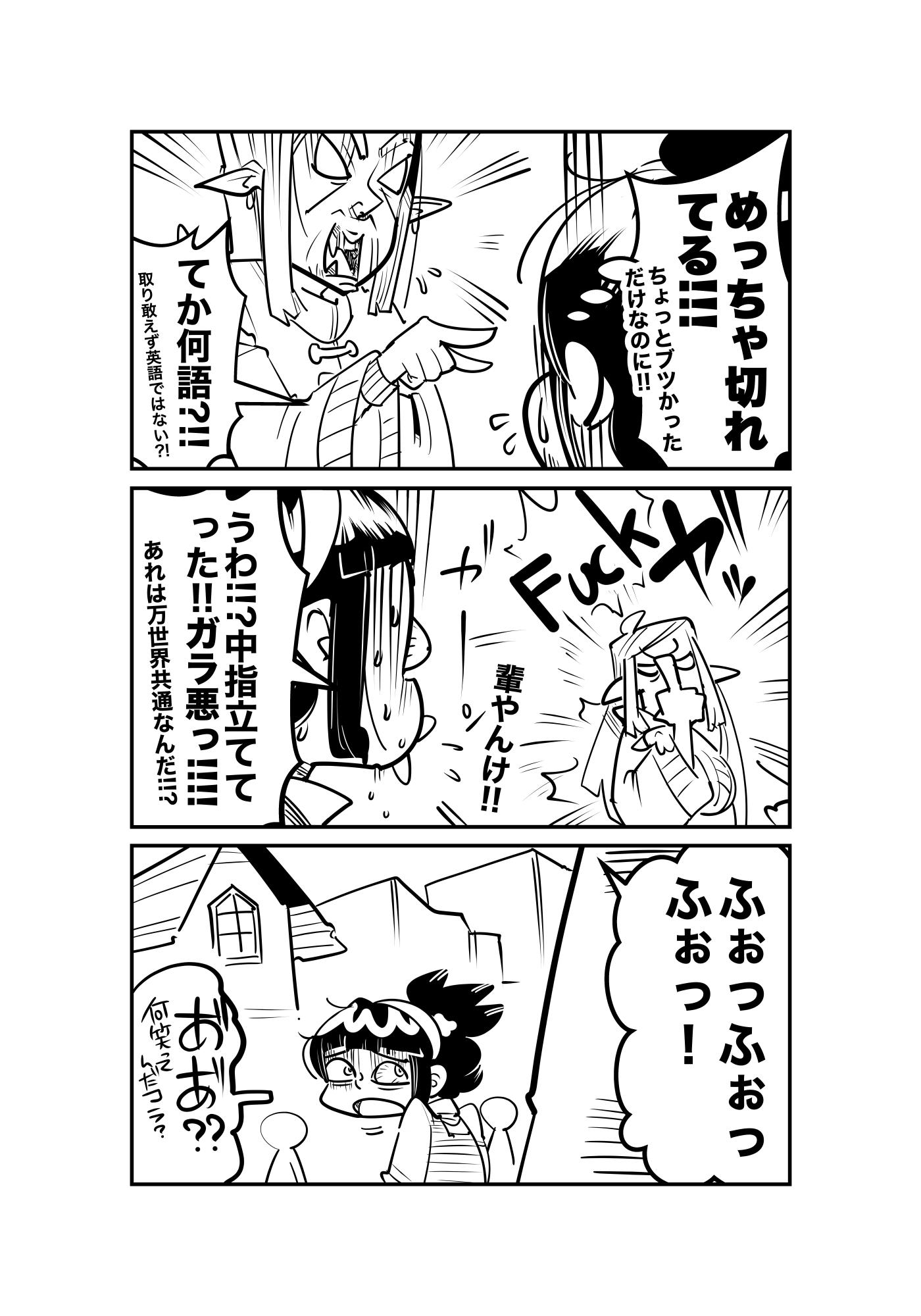 f:id:terashimaru117:20210910131415p:plain