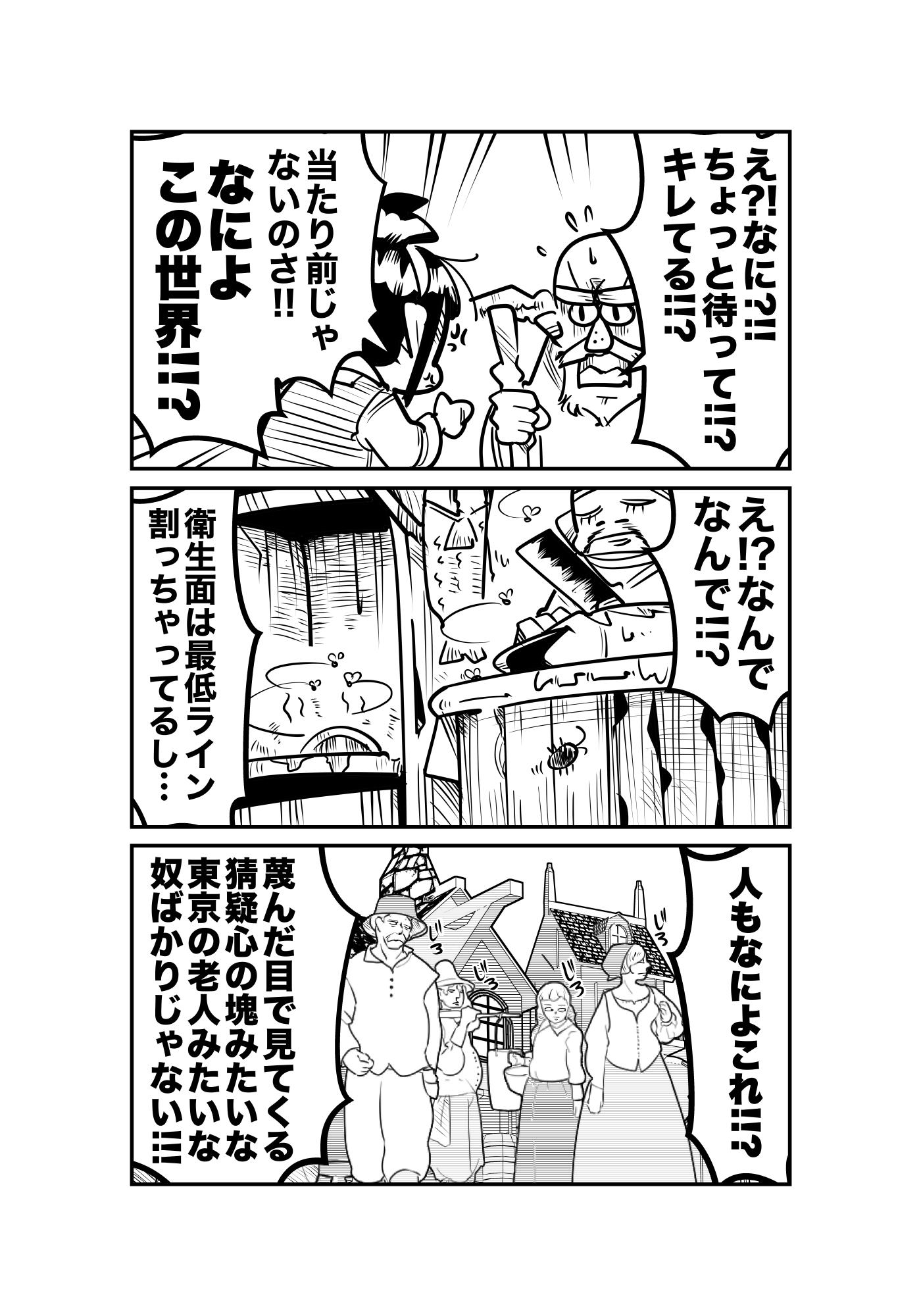 f:id:terashimaru117:20210910131726p:plain