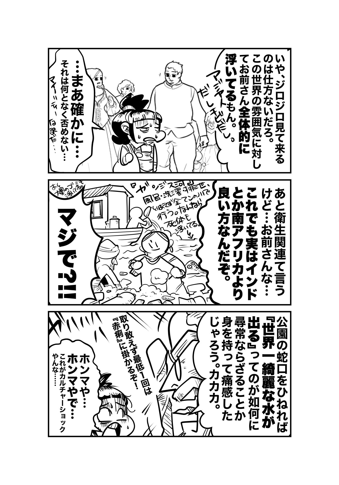 f:id:terashimaru117:20210910131732p:plain
