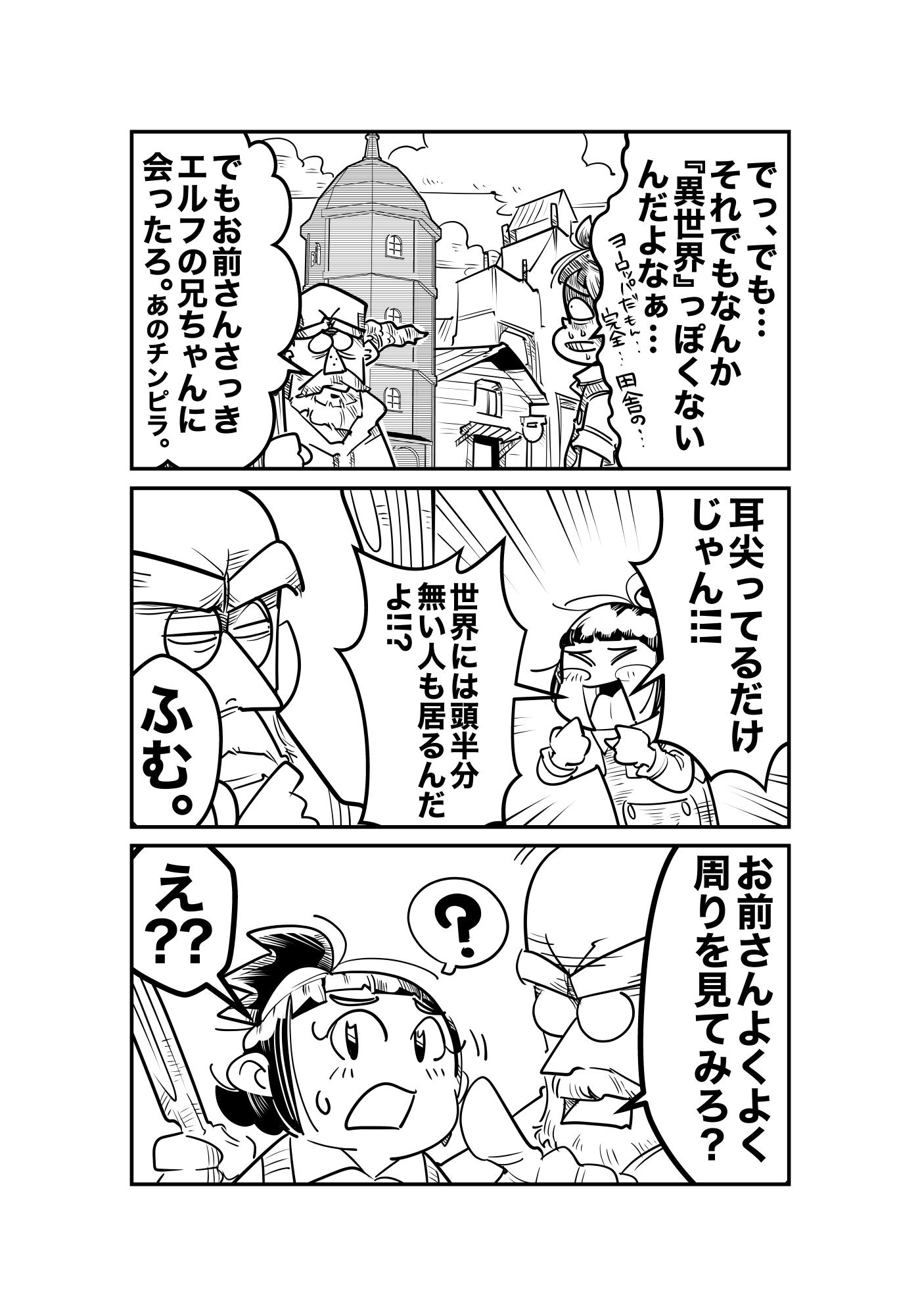 f:id:terashimaru117:20210910131737p:plain