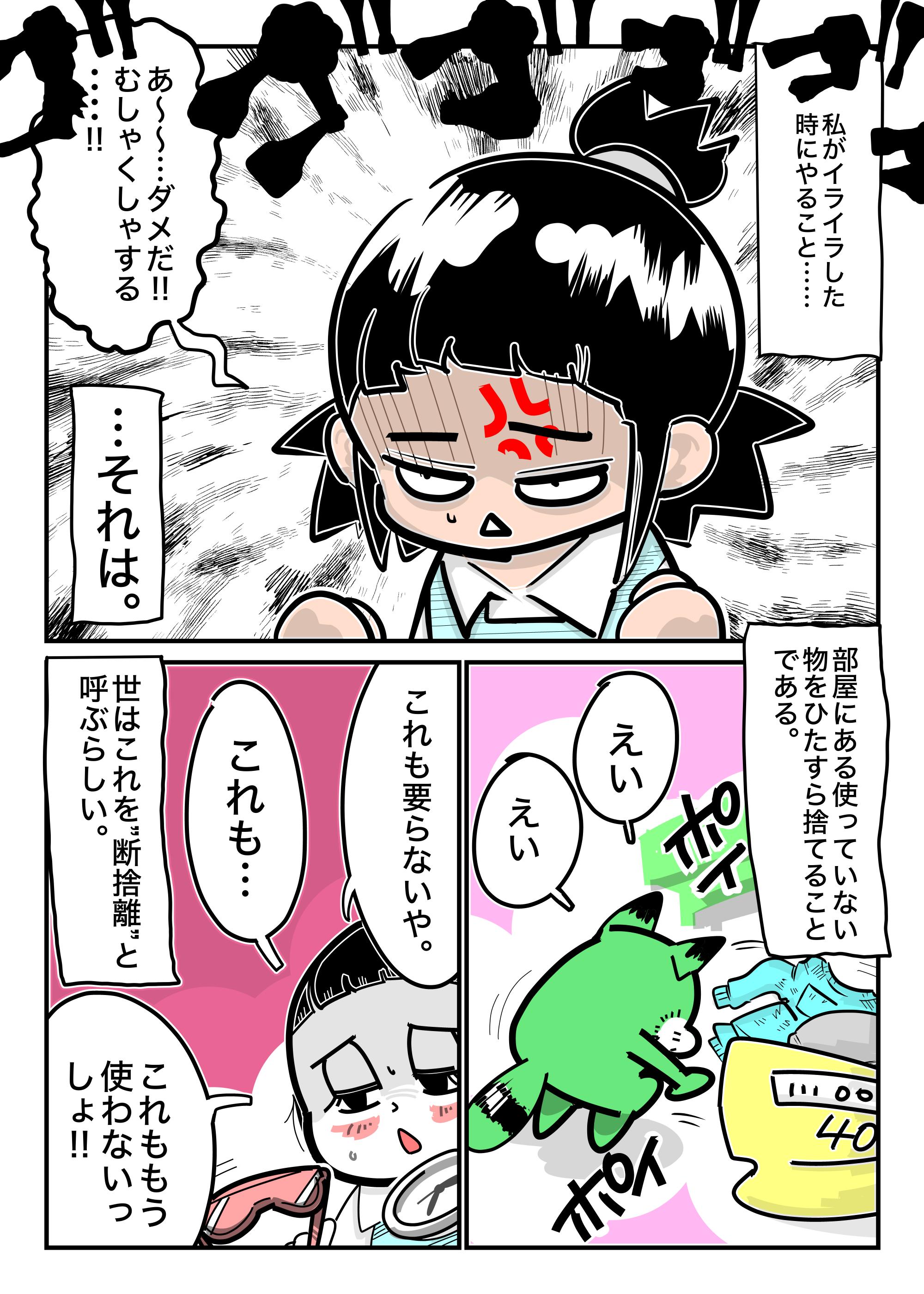 f:id:terashimaru117:20210911051647p:plain