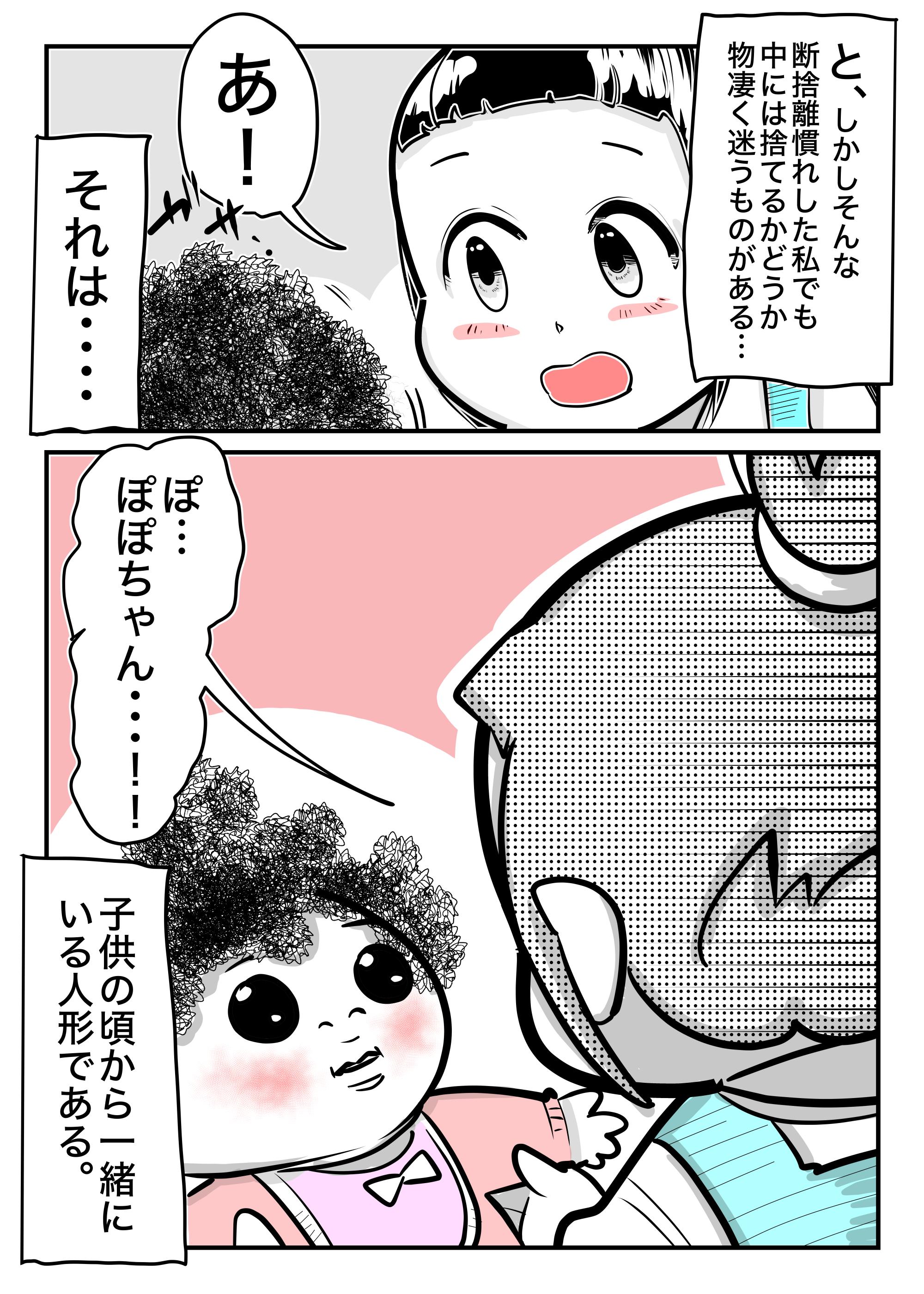 f:id:terashimaru117:20210911051656p:plain