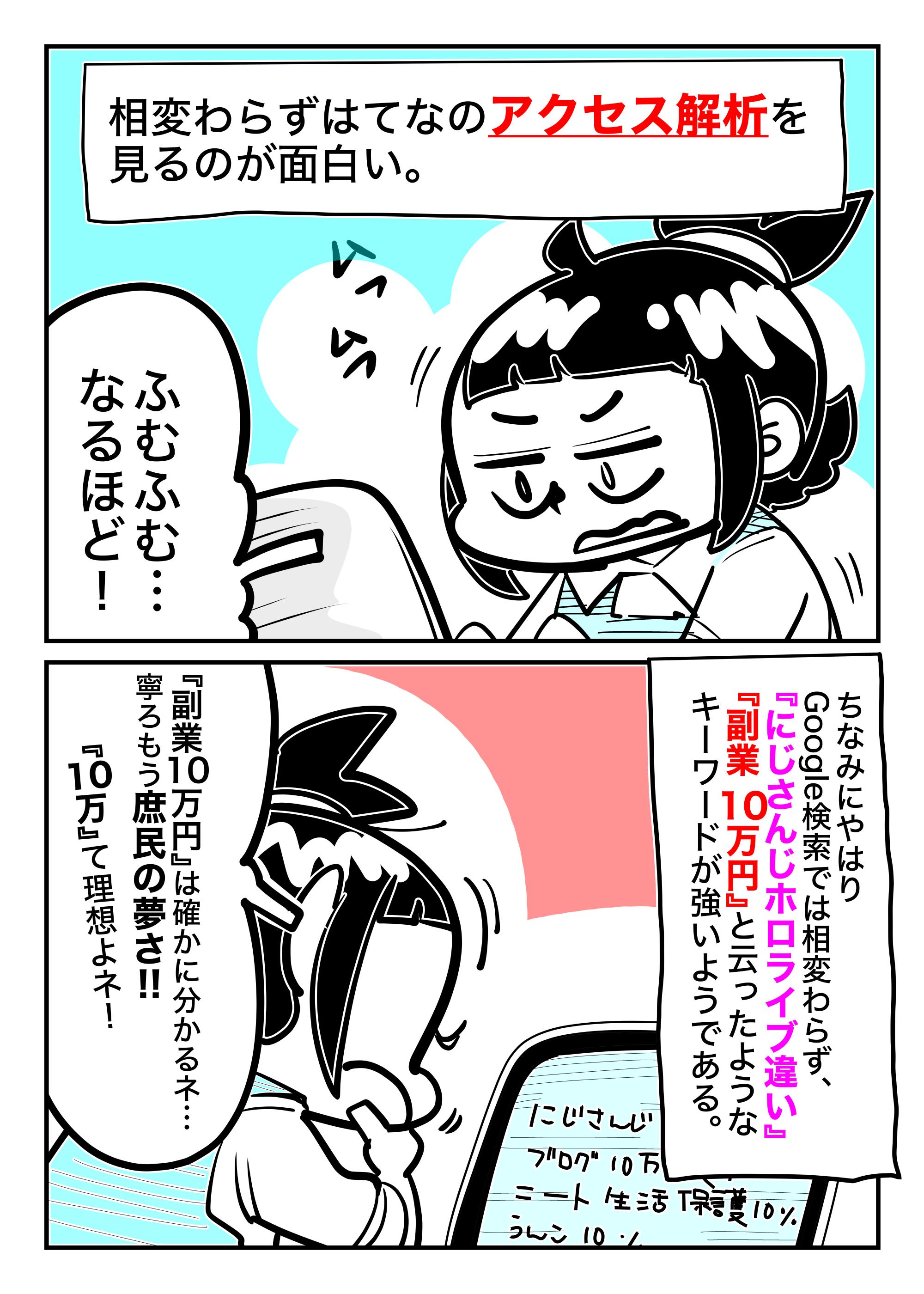 f:id:terashimaru117:20210912183649p:plain