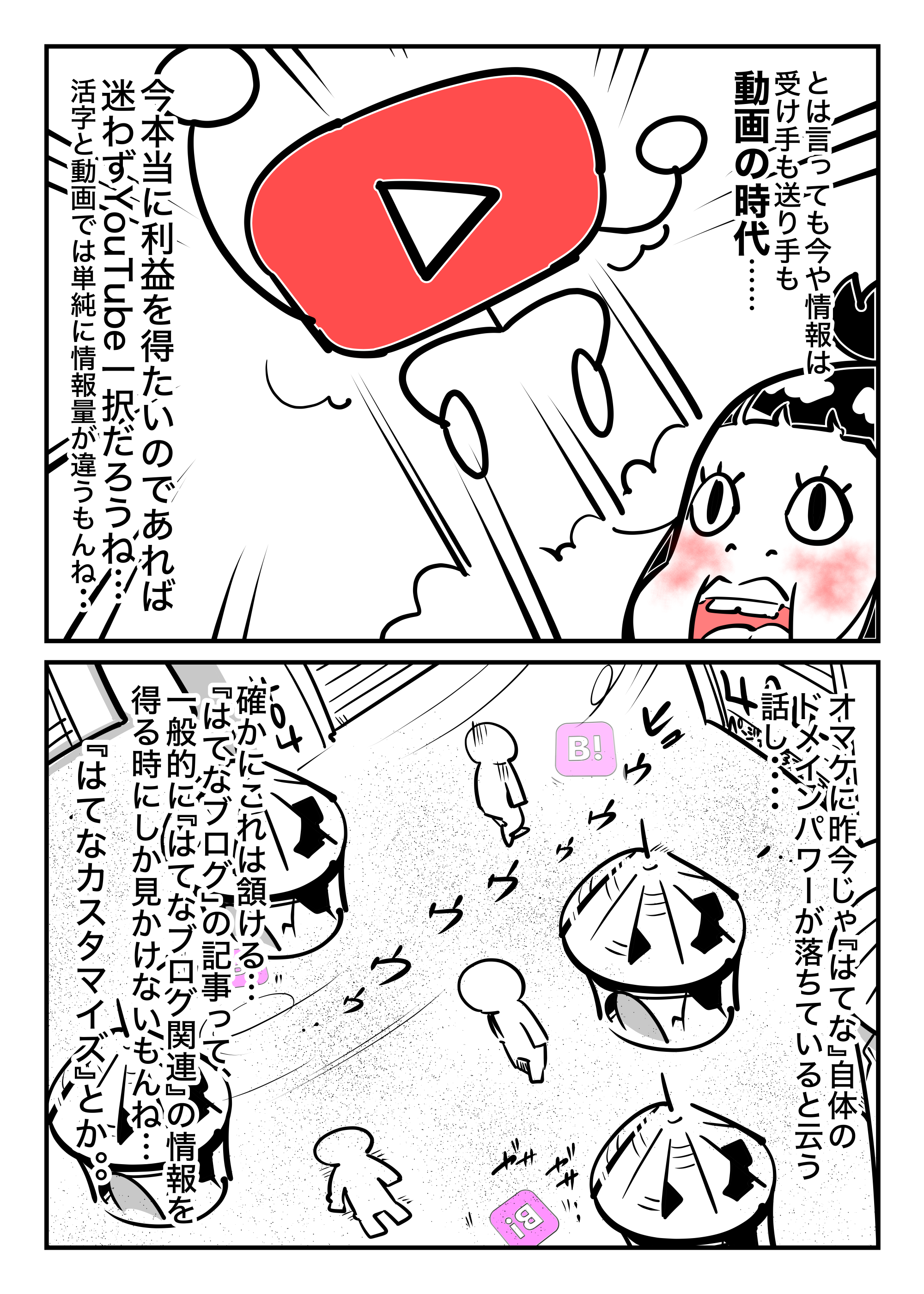 f:id:terashimaru117:20210912183657p:plain