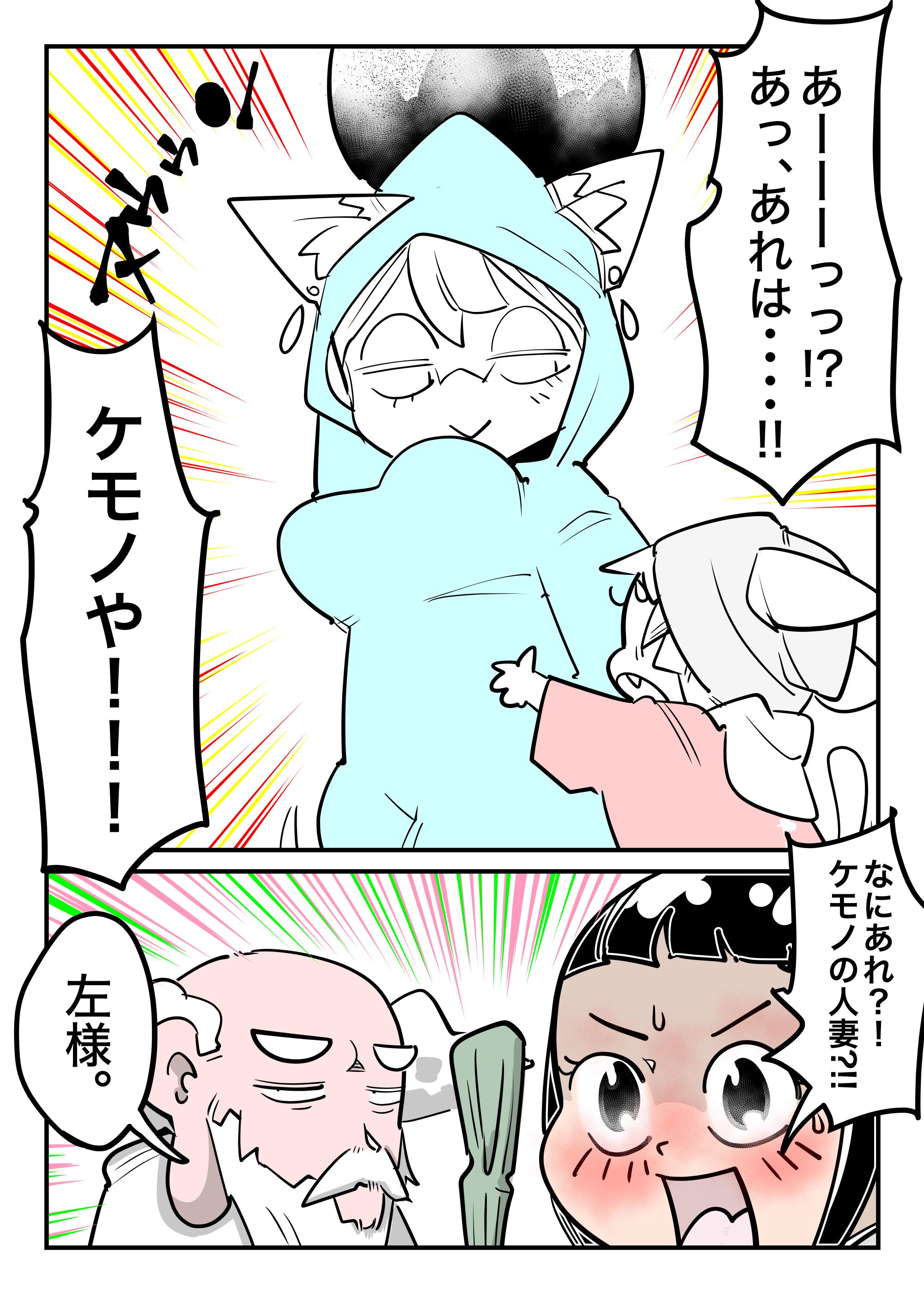 f:id:terashimaru117:20210914000348p:plain