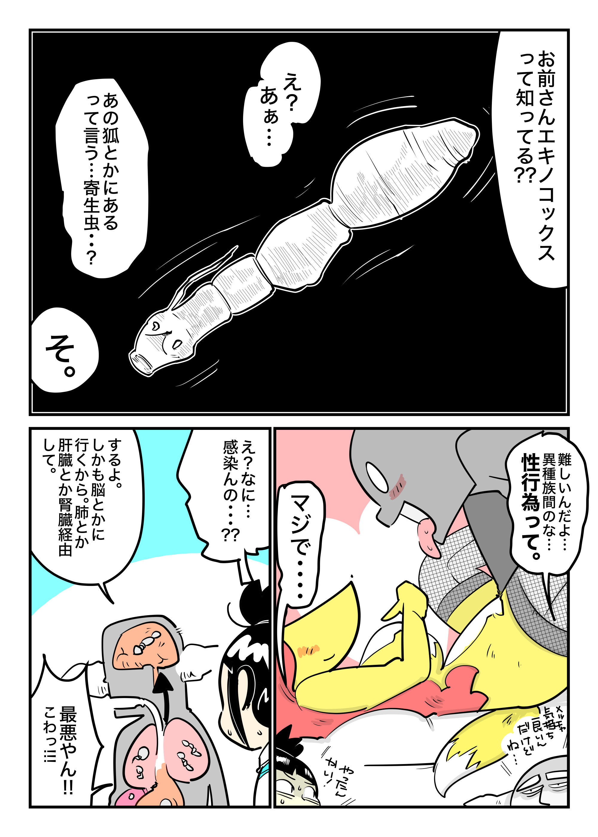 f:id:terashimaru117:20210914000415p:plain