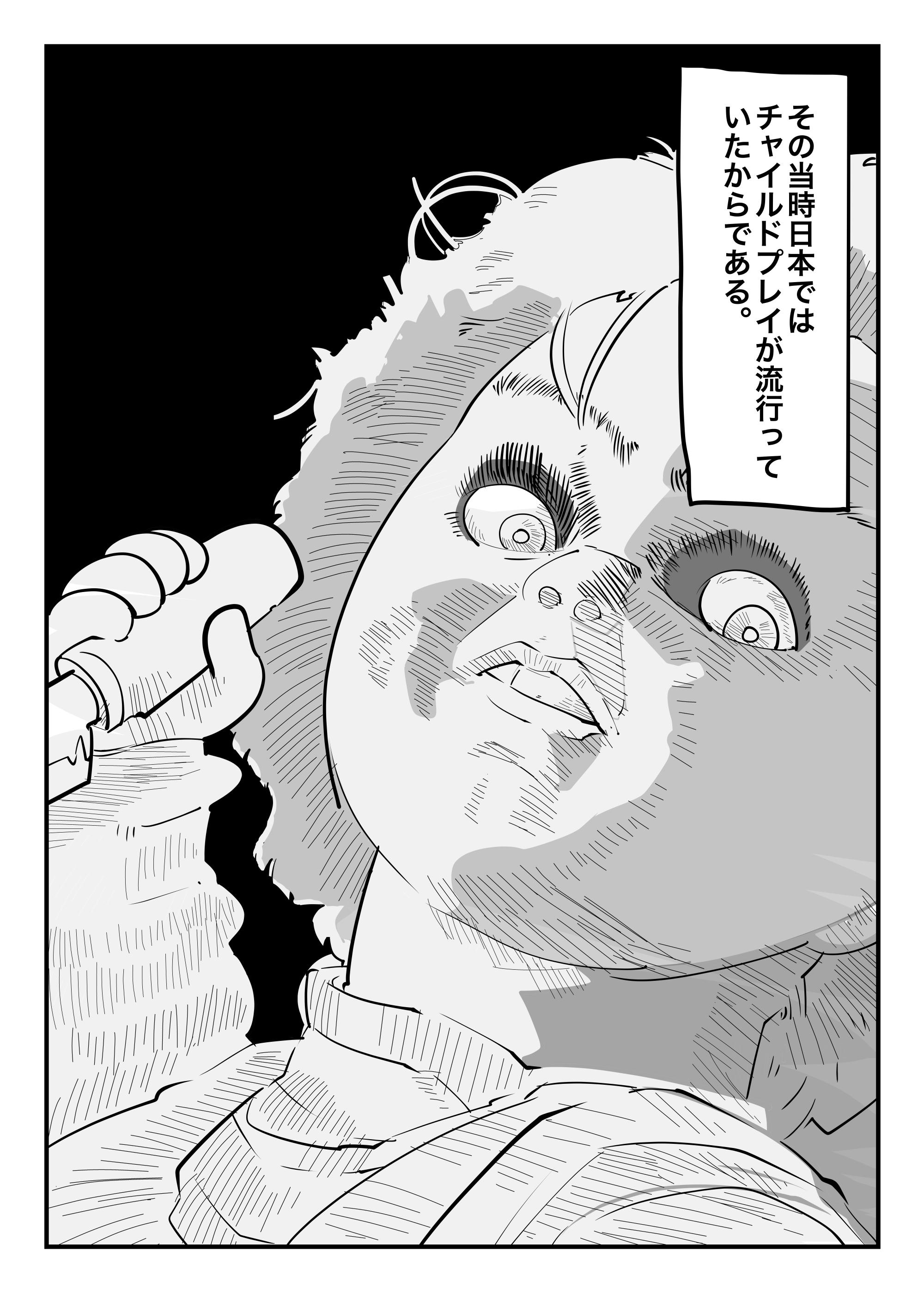 f:id:terashimaru117:20210914175241p:plain