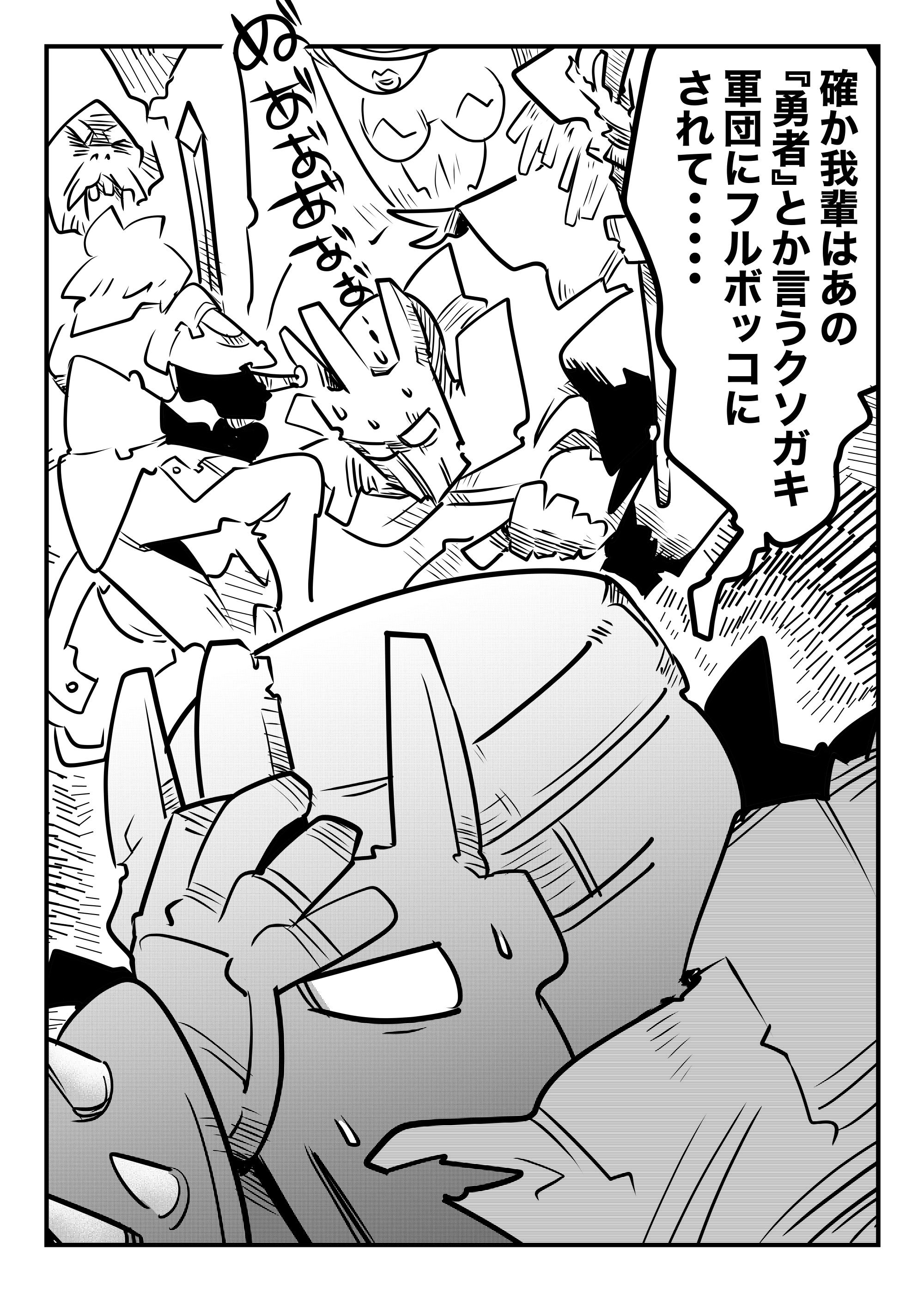 f:id:terashimaru117:20210914182925p:plain