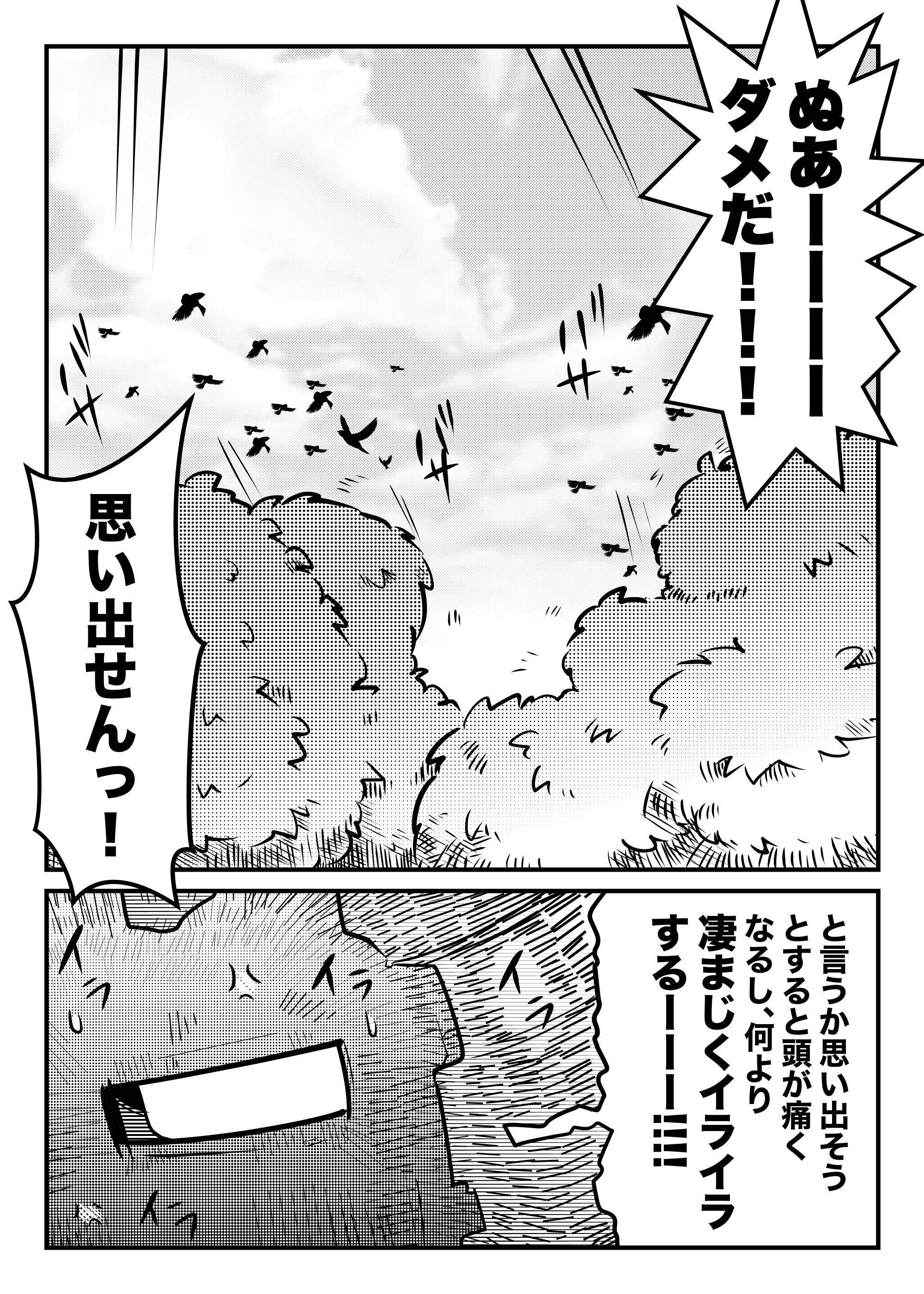 f:id:terashimaru117:20210914182939p:plain