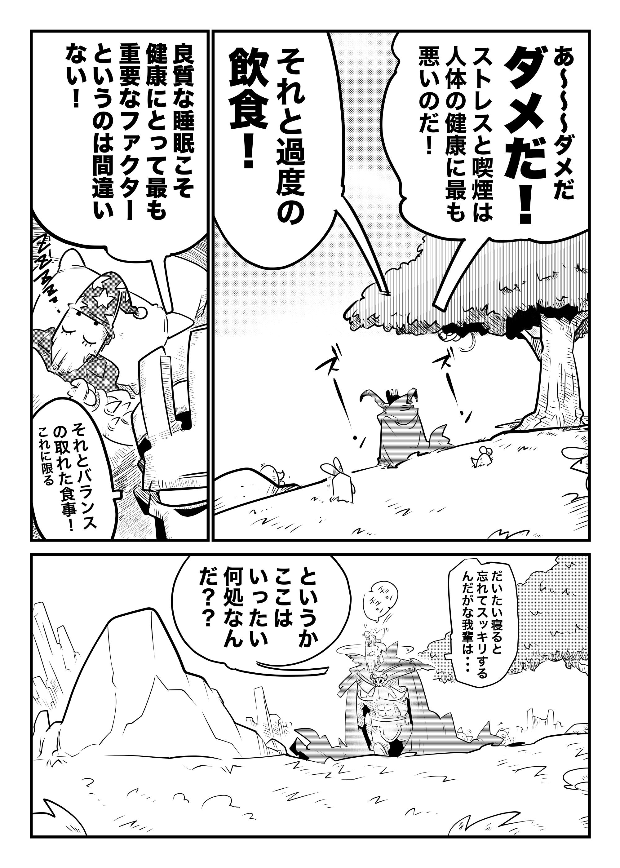 f:id:terashimaru117:20210914182948p:plain