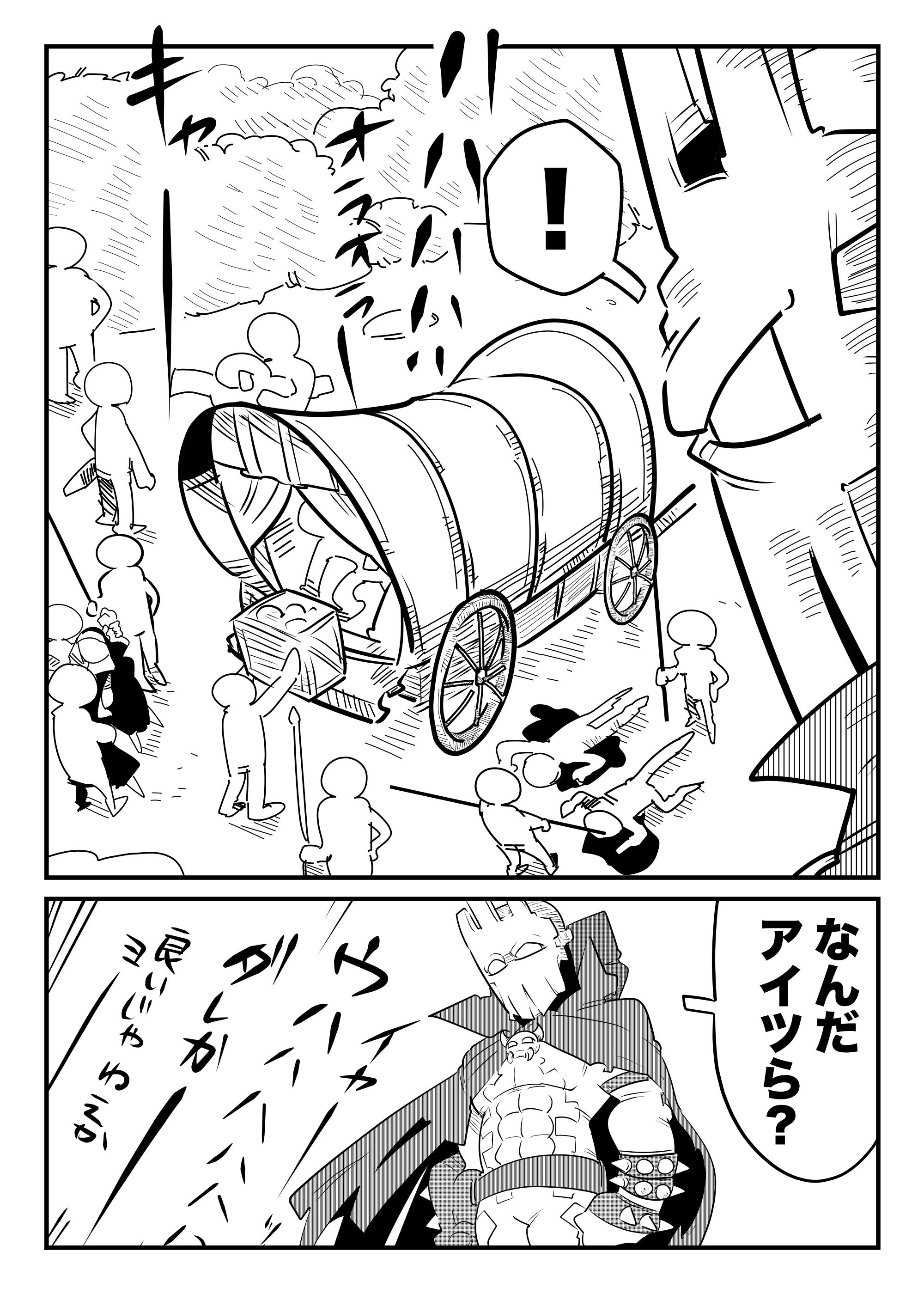 f:id:terashimaru117:20210914183030p:plain