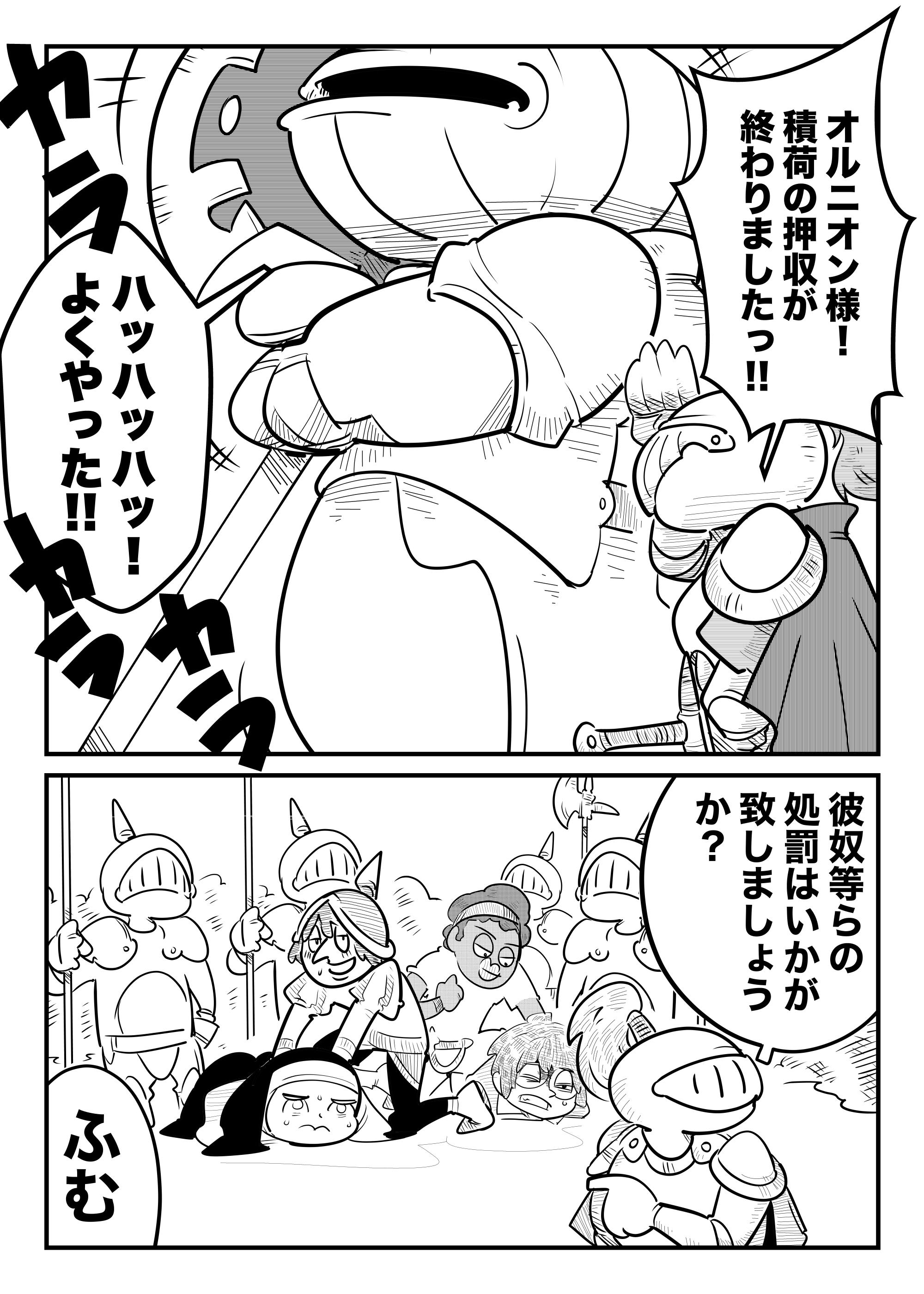 f:id:terashimaru117:20210914183100p:plain