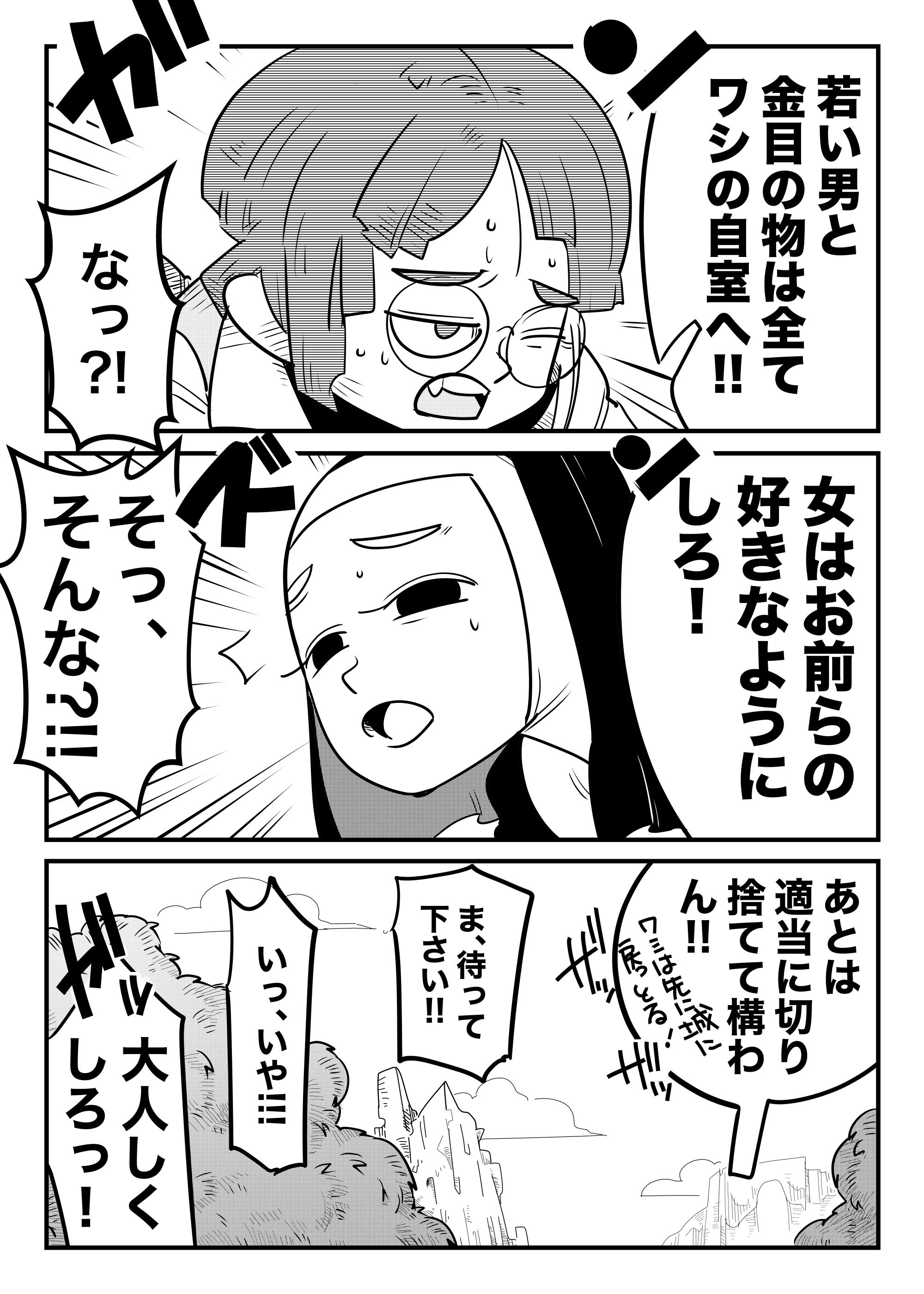 f:id:terashimaru117:20210914183110p:plain