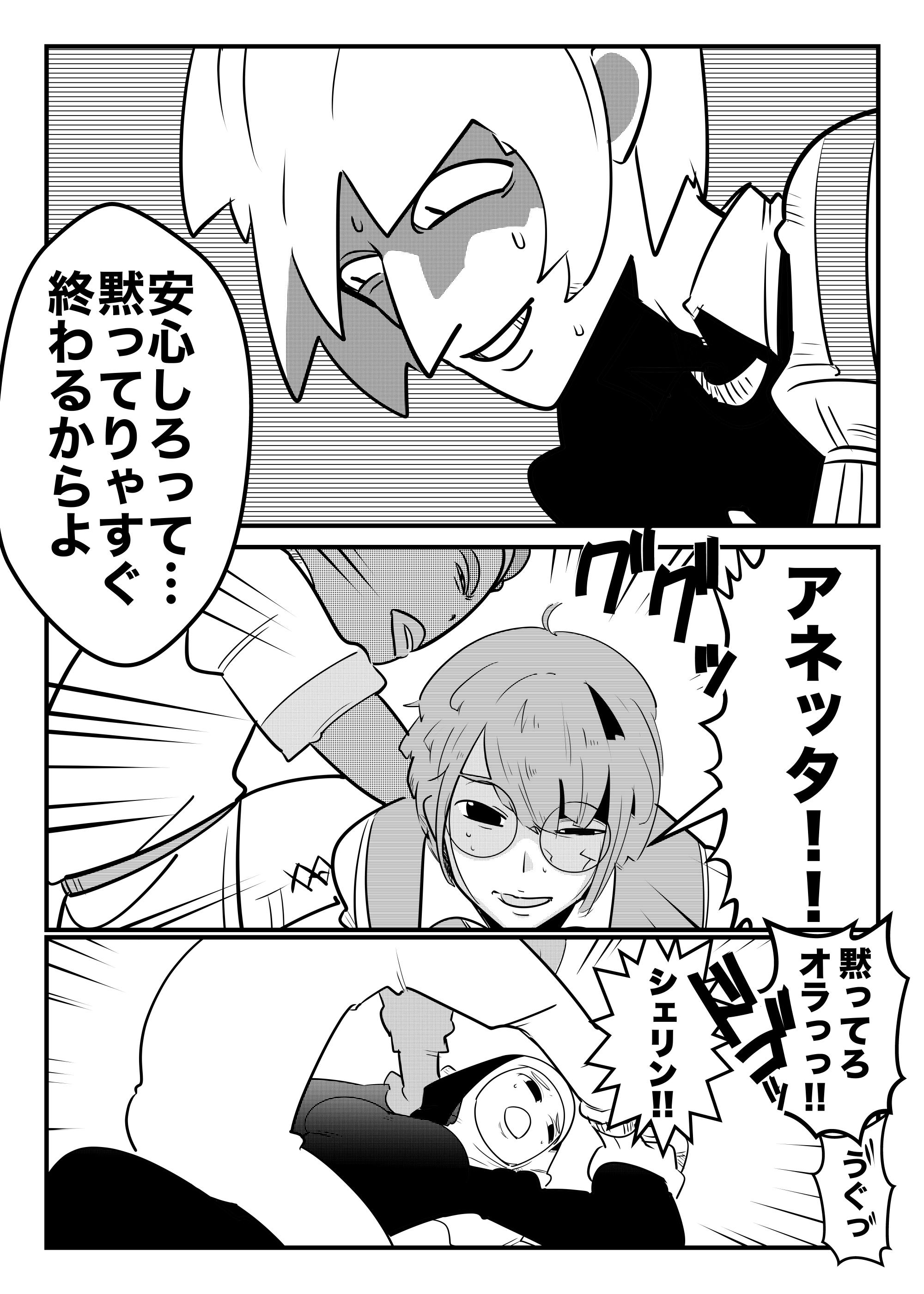 f:id:terashimaru117:20210914183155p:plain