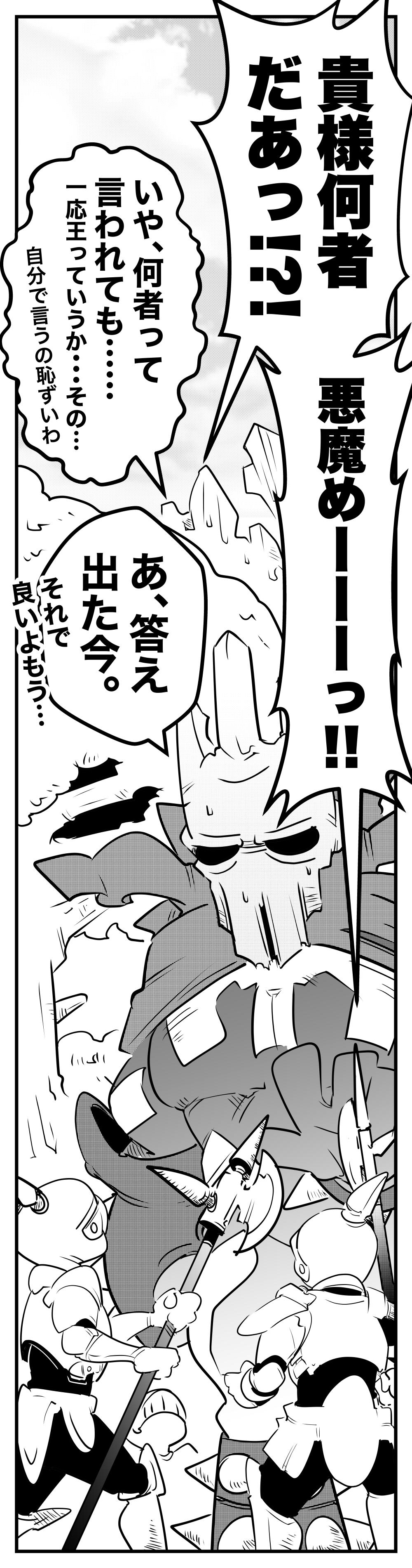 f:id:terashimaru117:20210914184332p:plain