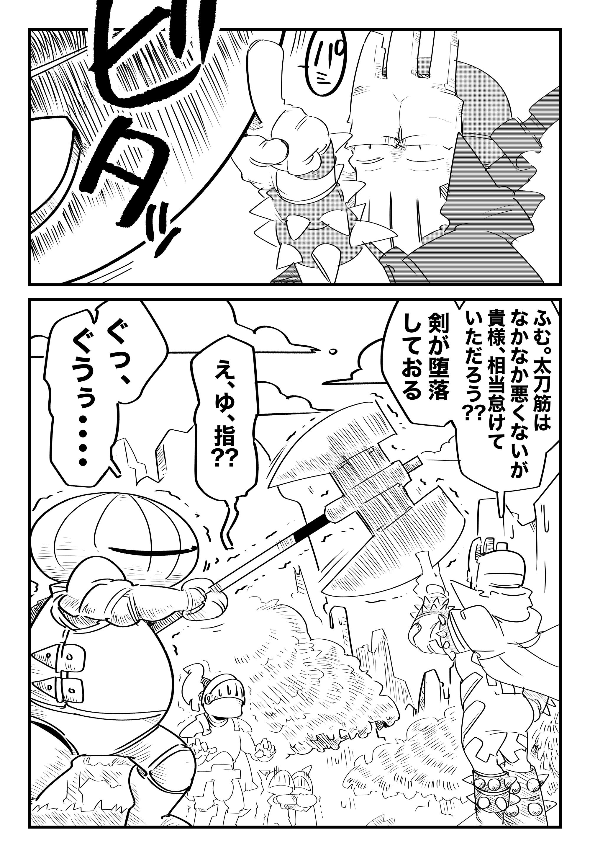 f:id:terashimaru117:20210914213340p:plain