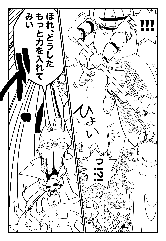 f:id:terashimaru117:20210914213350p:plain