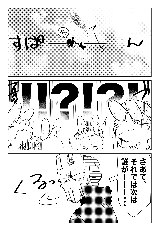 f:id:terashimaru117:20210914213422p:plain