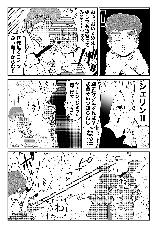 f:id:terashimaru117:20210914213528p:plain